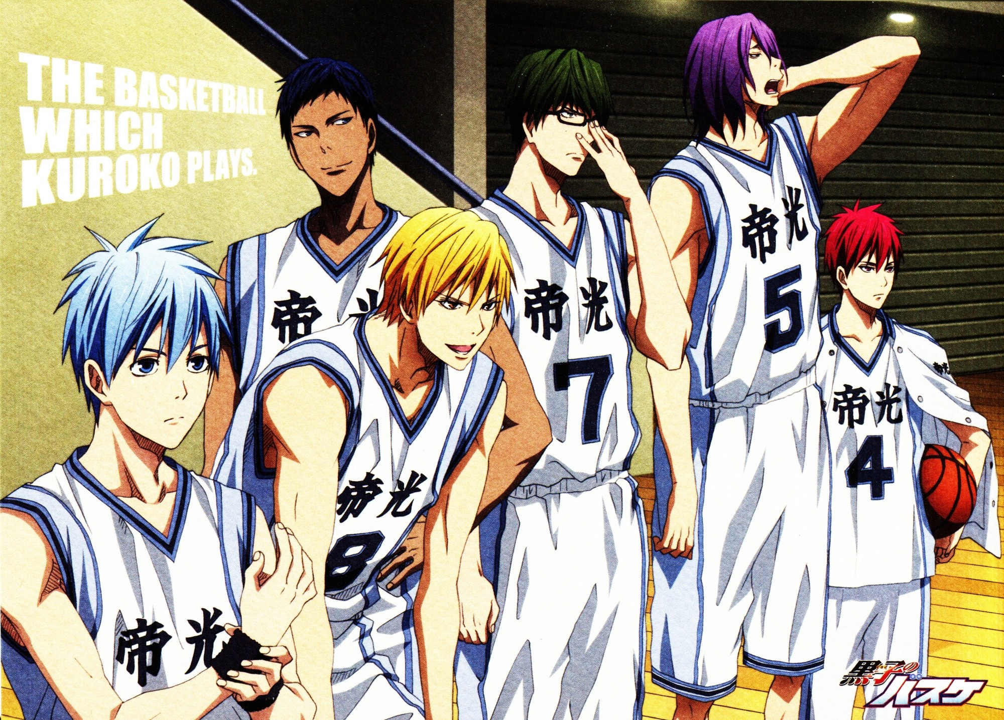 2000x1435 Kuroko's Basketball Characters 13 Wide Wallpaper. Kuroko's Basketball  Characters 13 Wide Wallpaper