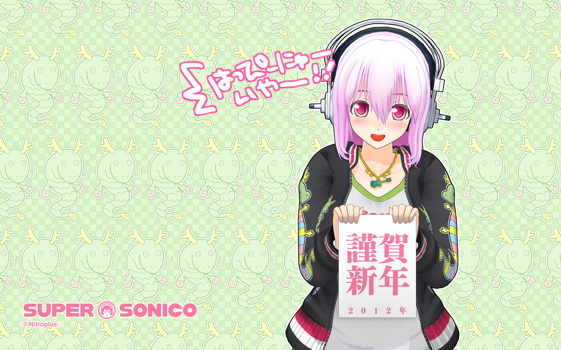 1920x1200 Tags: Anime, Tsuji Santa, Nitro+, Super Sonico, Sonico, Wallpaper,