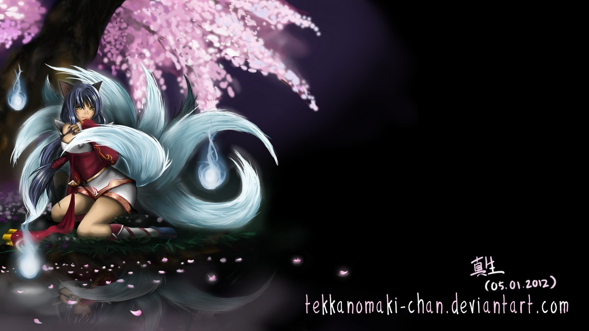 Nine Tailed Fox Wallpapers 65 Images