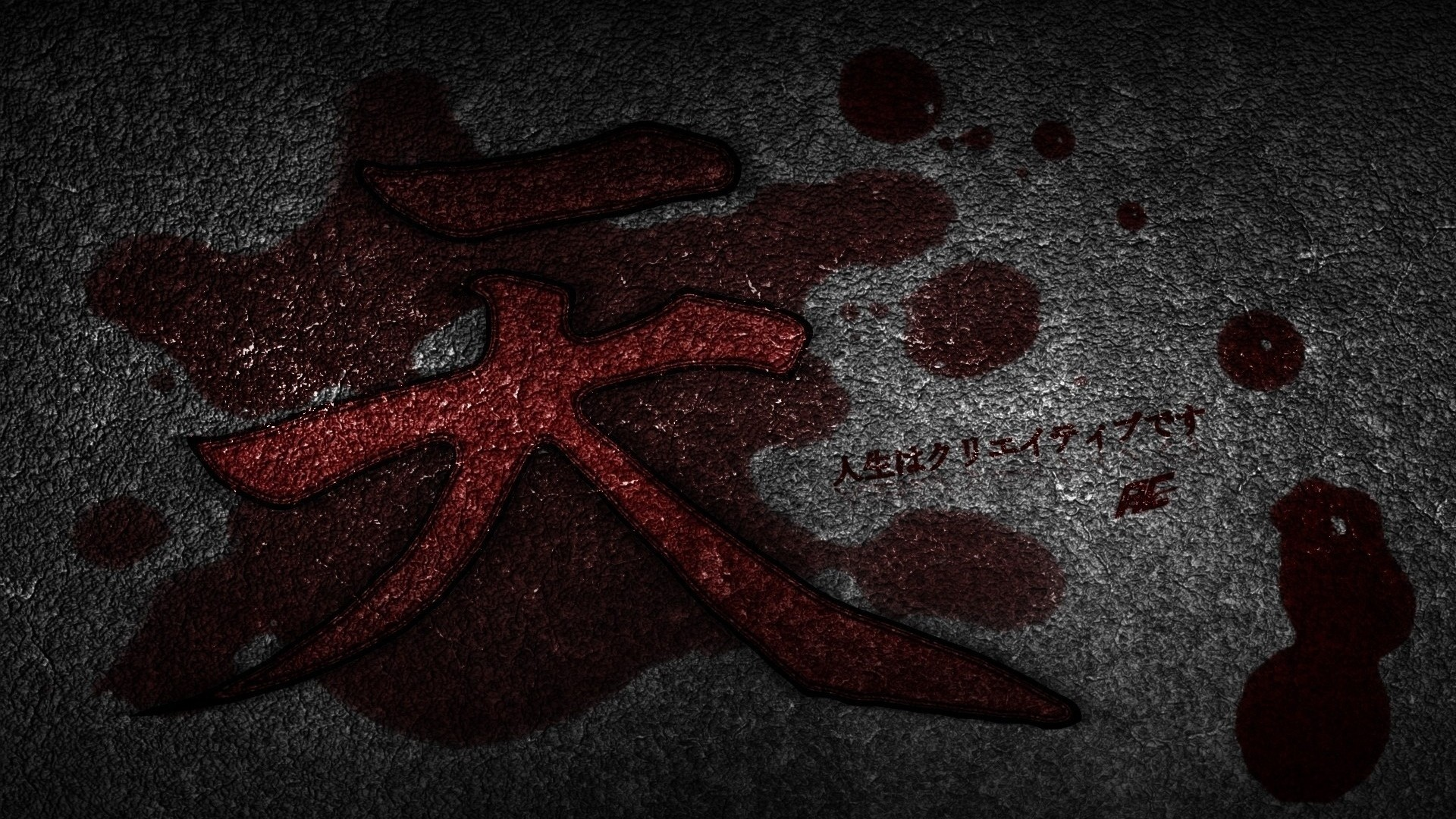 1920x1080  Wallpaper chinese, letter, red, black, drops