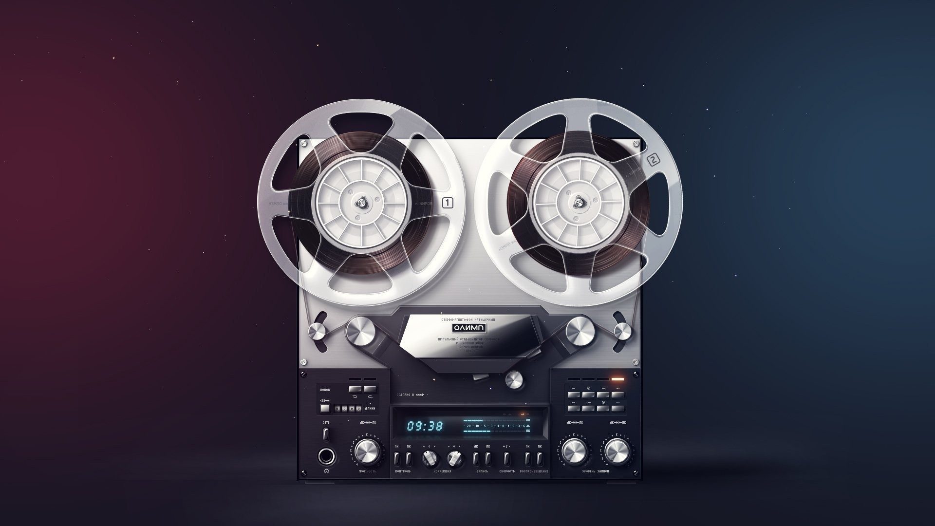 Wallpaper for Car Stereo (56+ images)