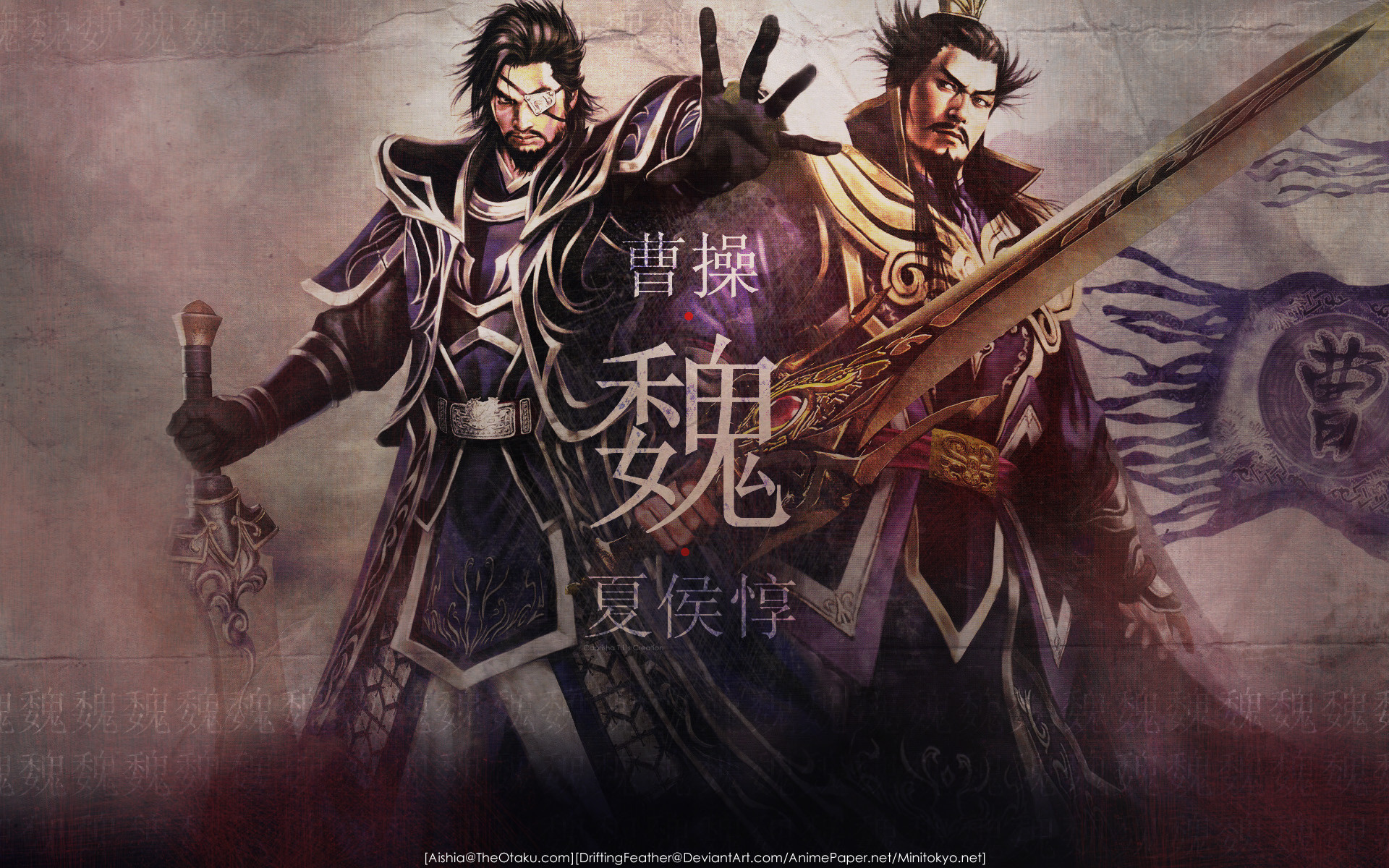 1920x1200 images about Dynasty warriors on Pinterest Weapons, Armors 1920×1080 Dynasty  Warriors Wallpapers (