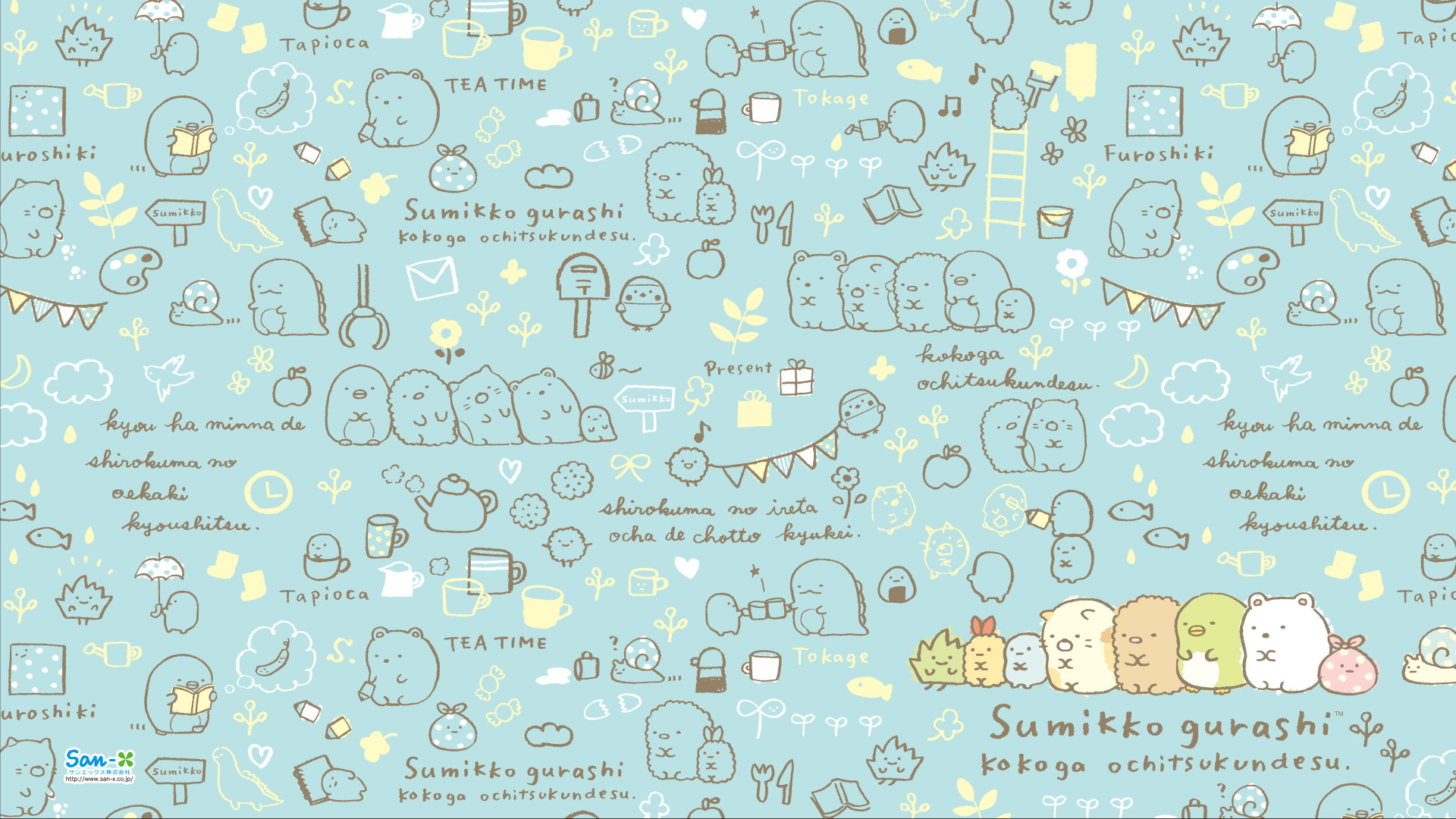 1920x1080 New Sumikkogurashi Tea Time Wallpaper - Sumikkogurashi - Cute little  animals that love to live in corners! From San-X, I love the blue, yellow  and brown ...