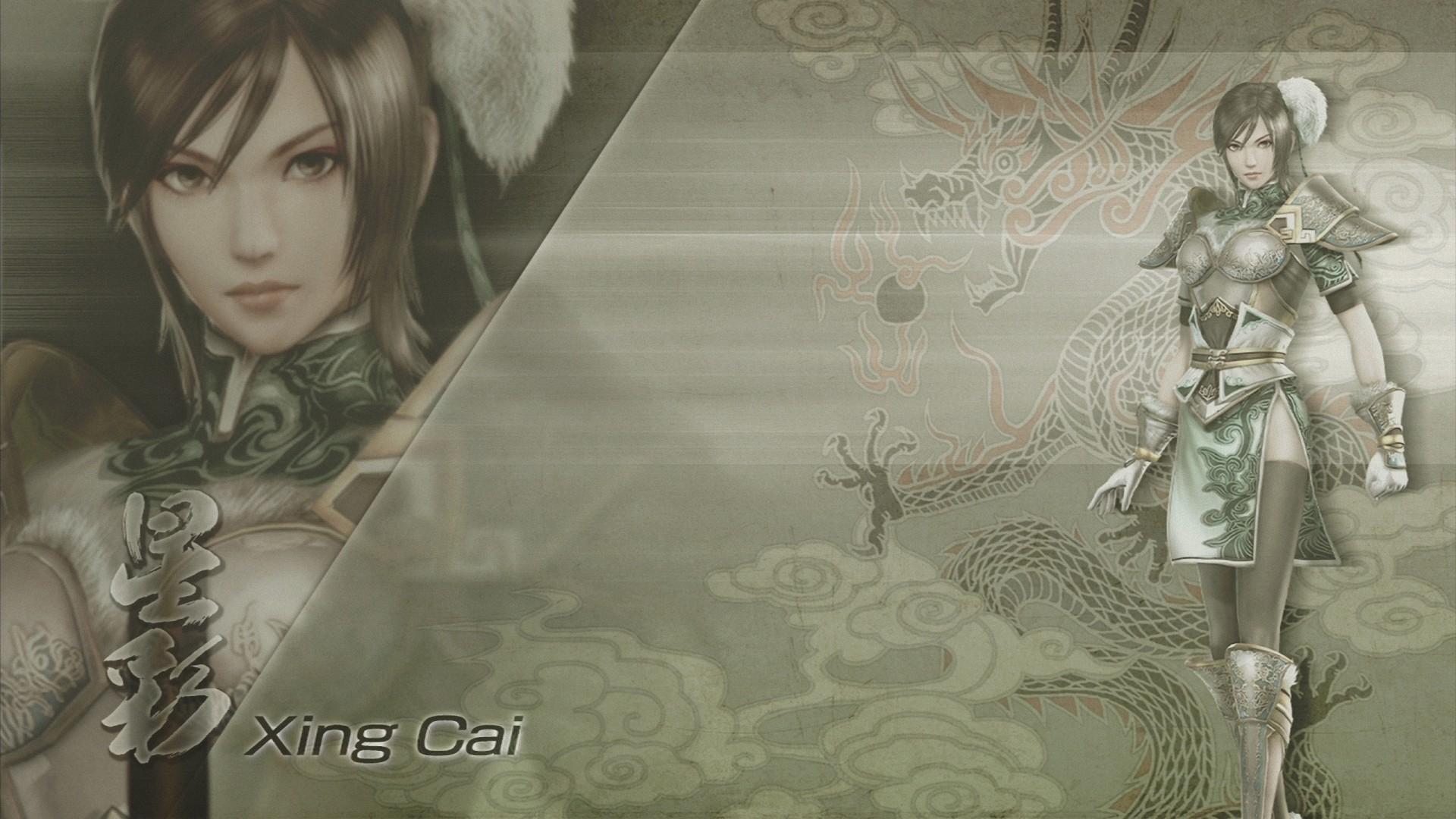 1920x1080 DW7 - Xing Cai by DynastyWarriors7 DW7 - Xing Cai by DynastyWarriors7