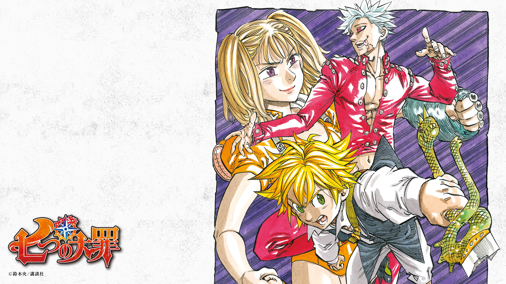 1920x1080 Image - Wallpaper 2.png | Nanatsu no Taizai Wiki | FANDOM powered by Wikia