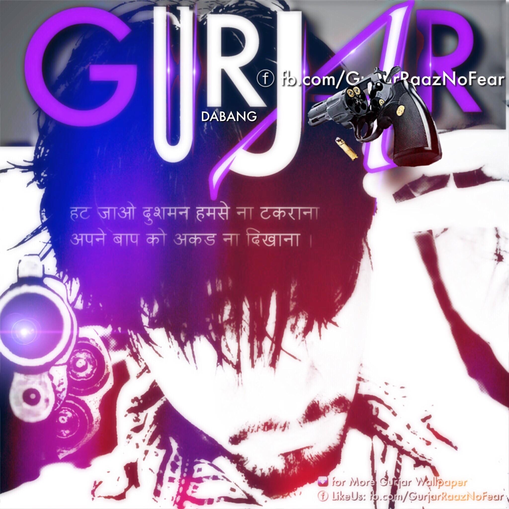 Wallpaper Punjabi 74 Images