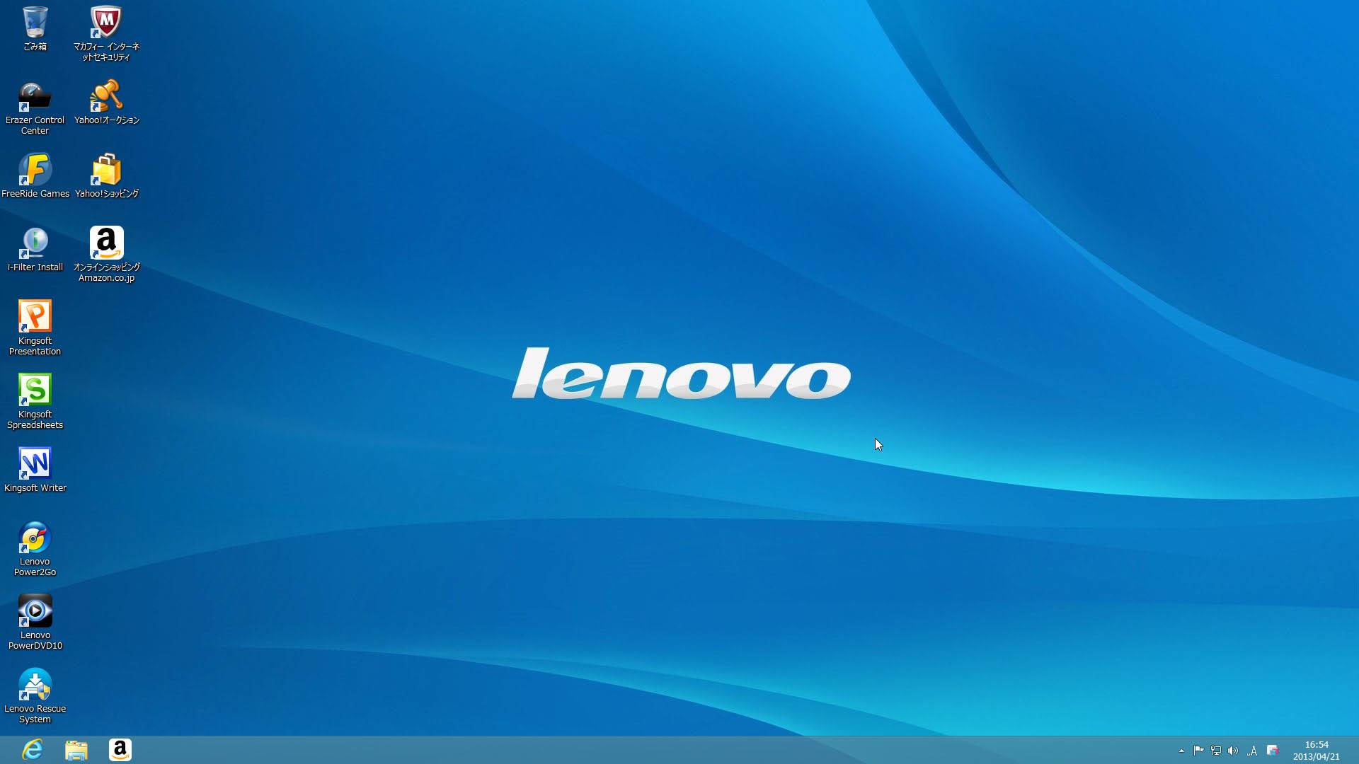 Lenovo Mobile Wallpaper: Lenovo Thinkpad Wallpaper (67+ Images