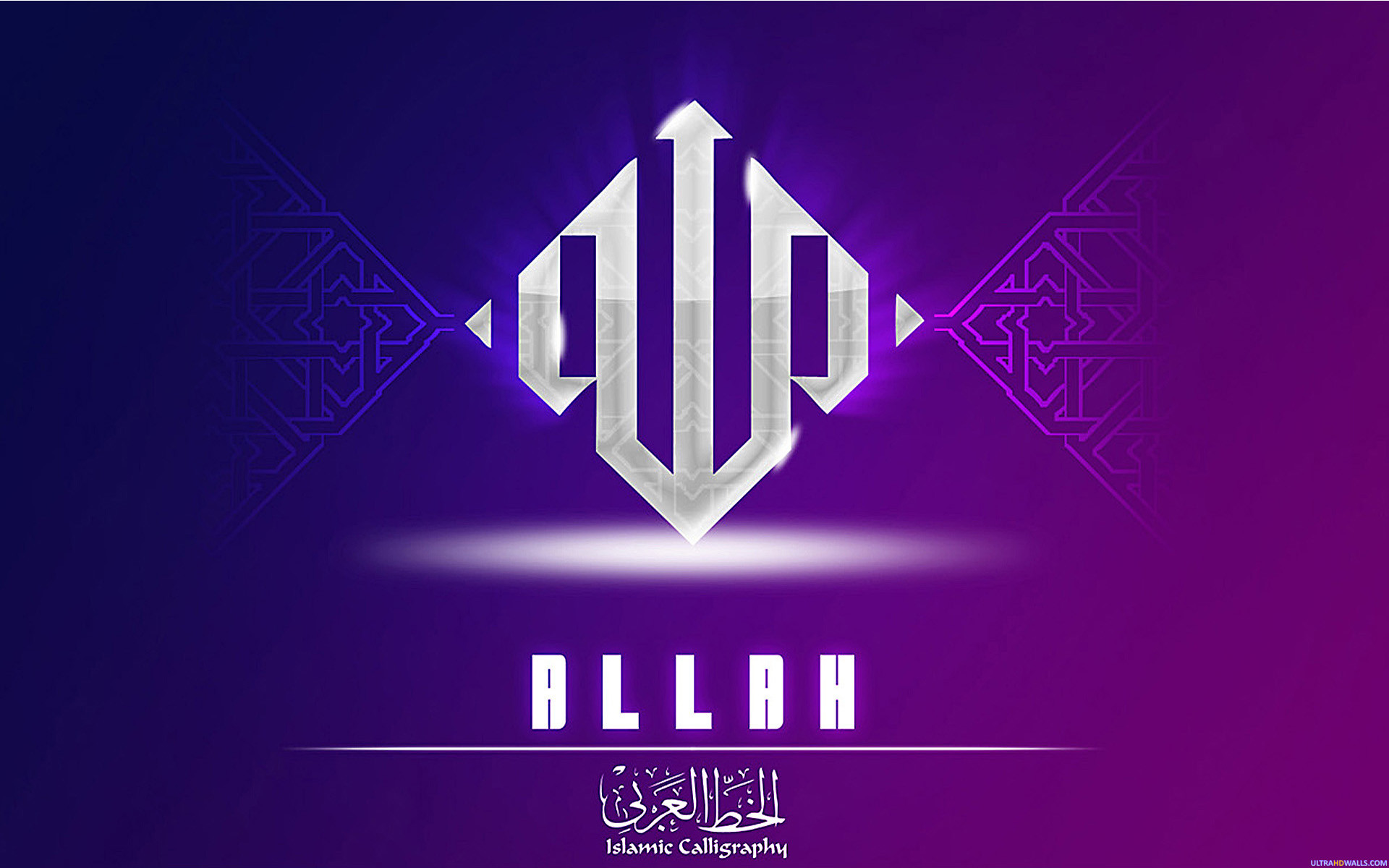 1920x1200 Islamic-wallpaper-calligraphy-ALLAH-arabic -khatati-purple-background-1920×1200