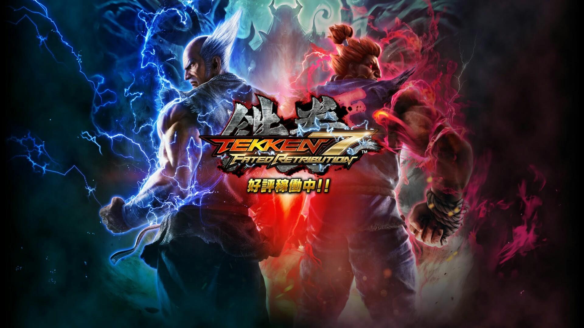 Tekken 7 Wallpapers 73 Images