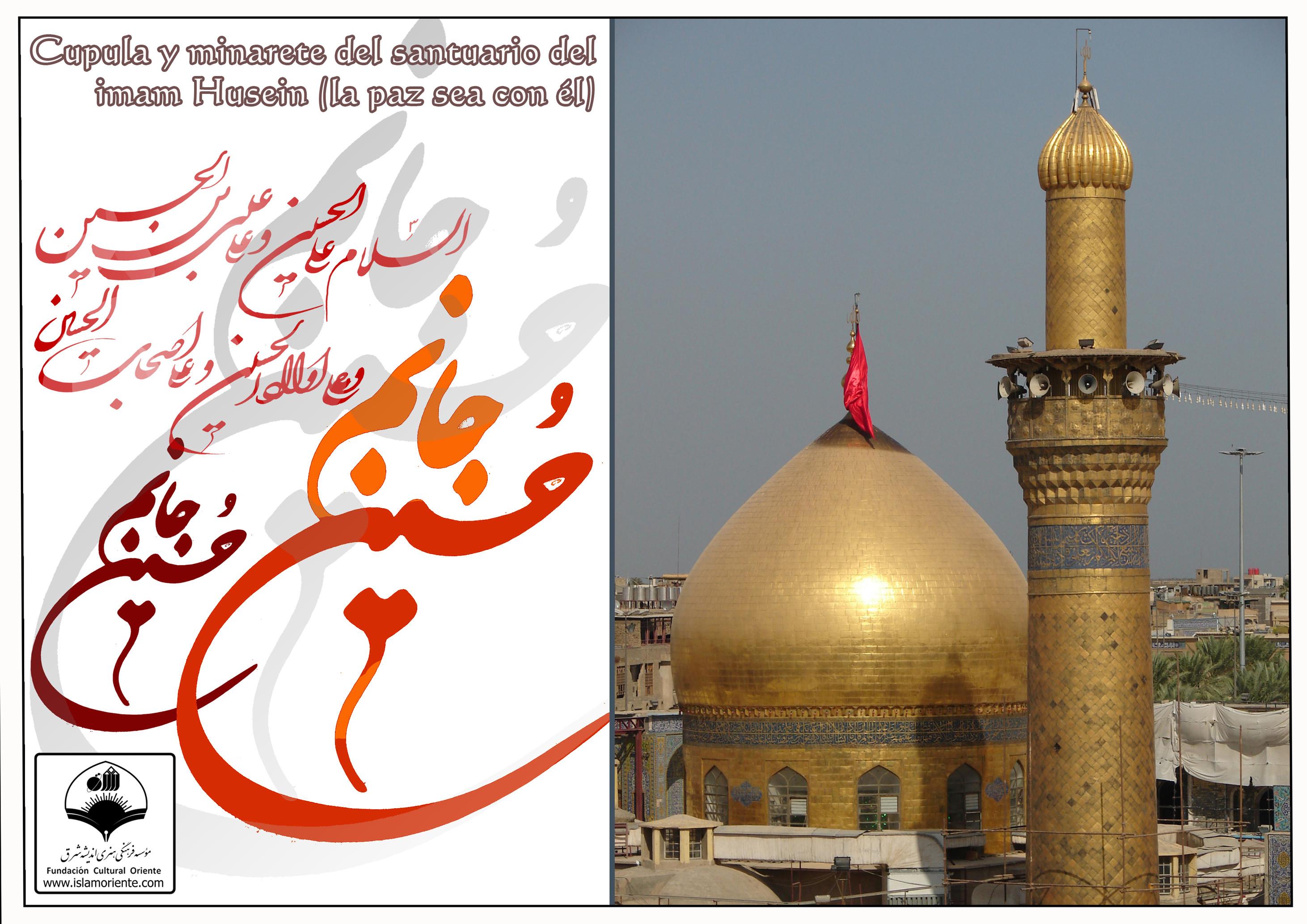 Karbala Wallpapers 46 Images