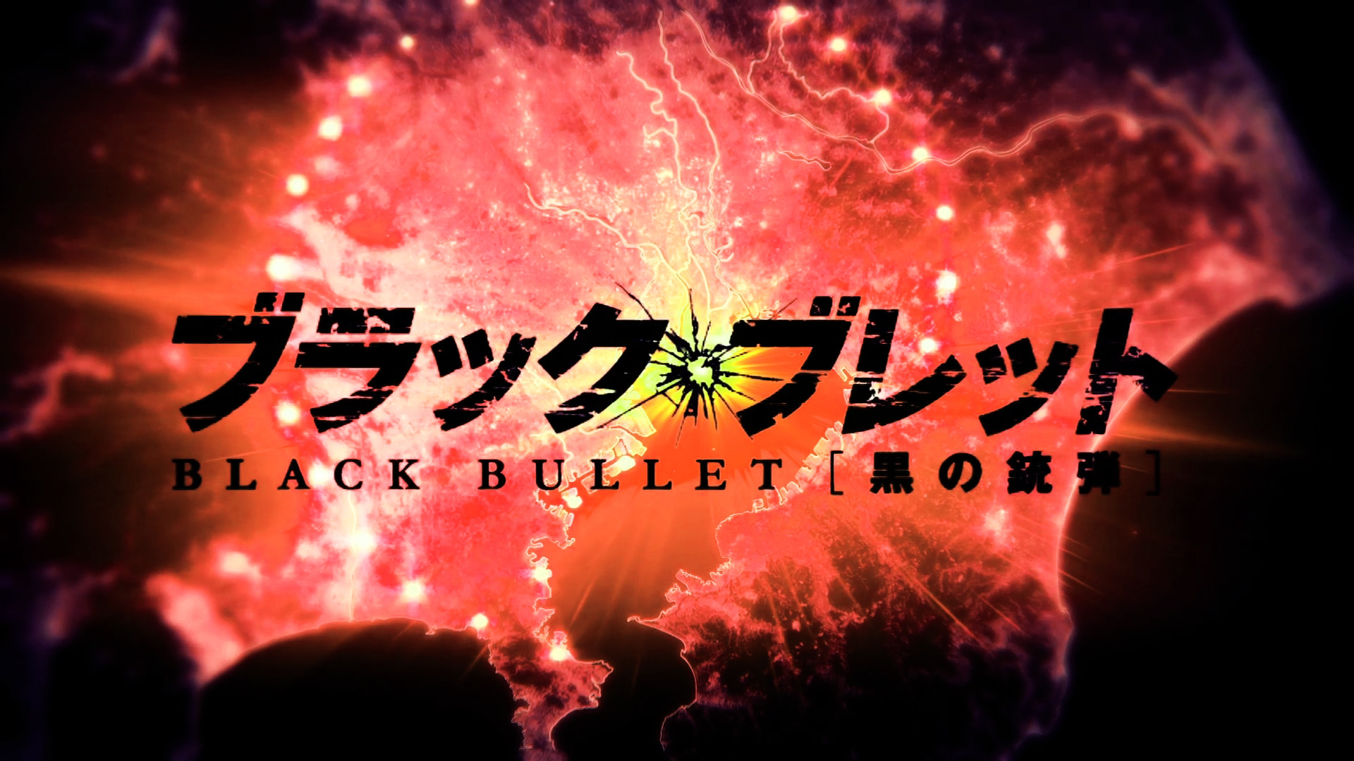 Black Bullet Wallpapers 77 Images