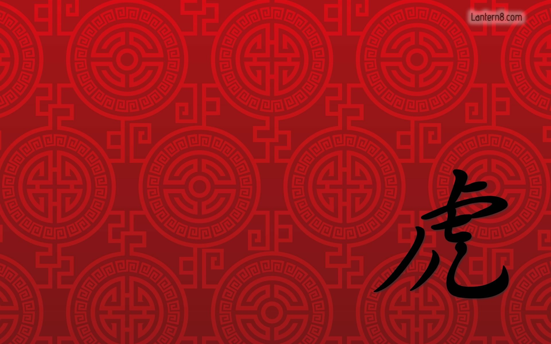 Chinese Letters Wallpaper (50+ Images