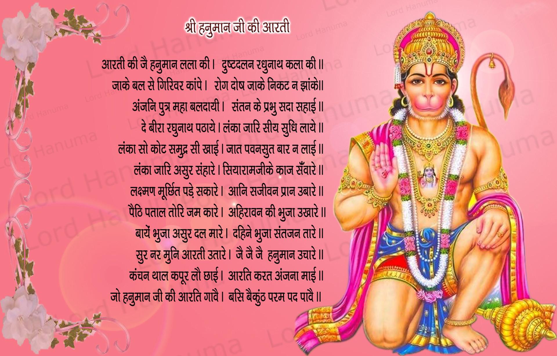 1920x1080 hindu god desktop wallpapers top 10 best wallpapers download