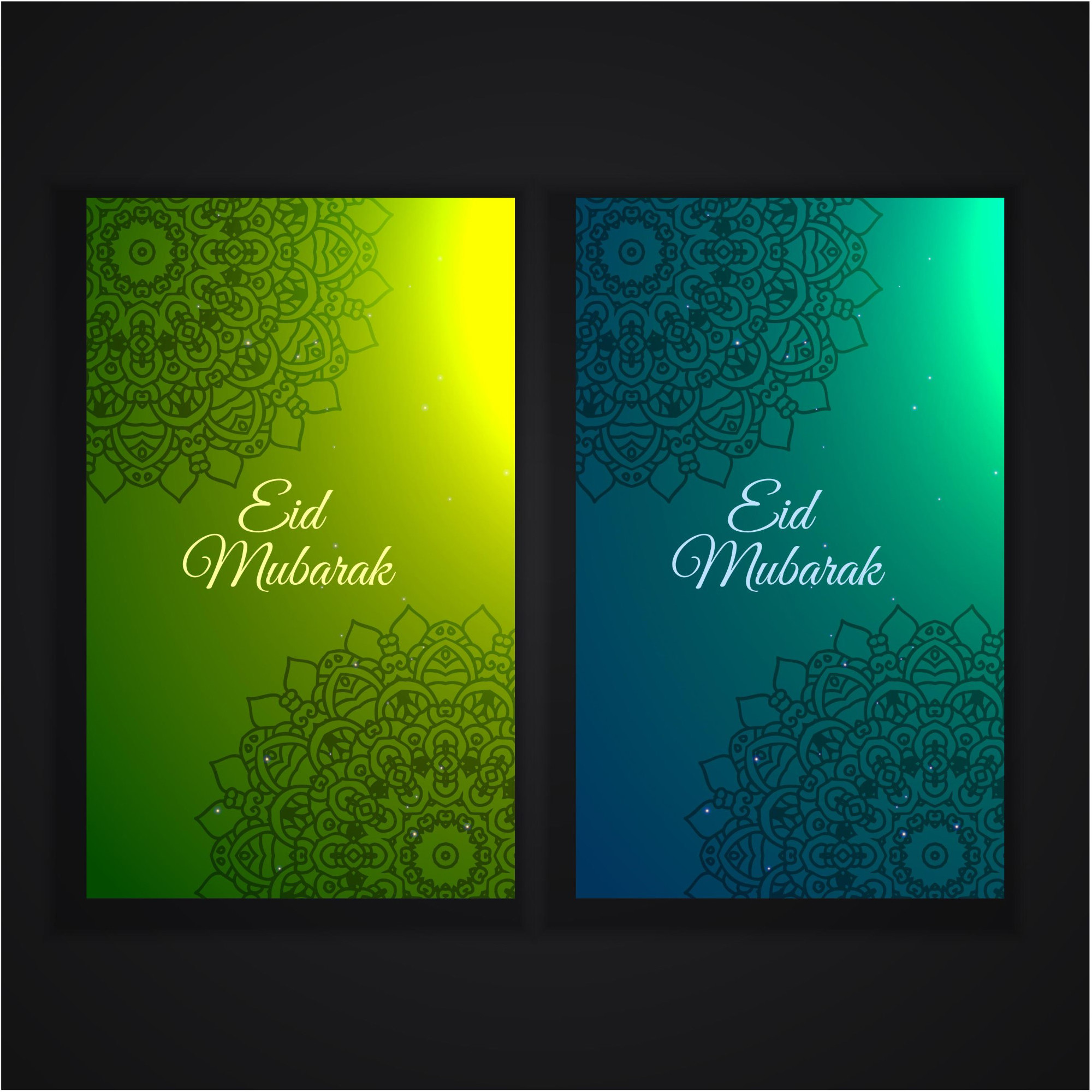 2000x2000 Grey & Greem Wid Mubarak 2017 Greeting & Banners Vector Cards http://www