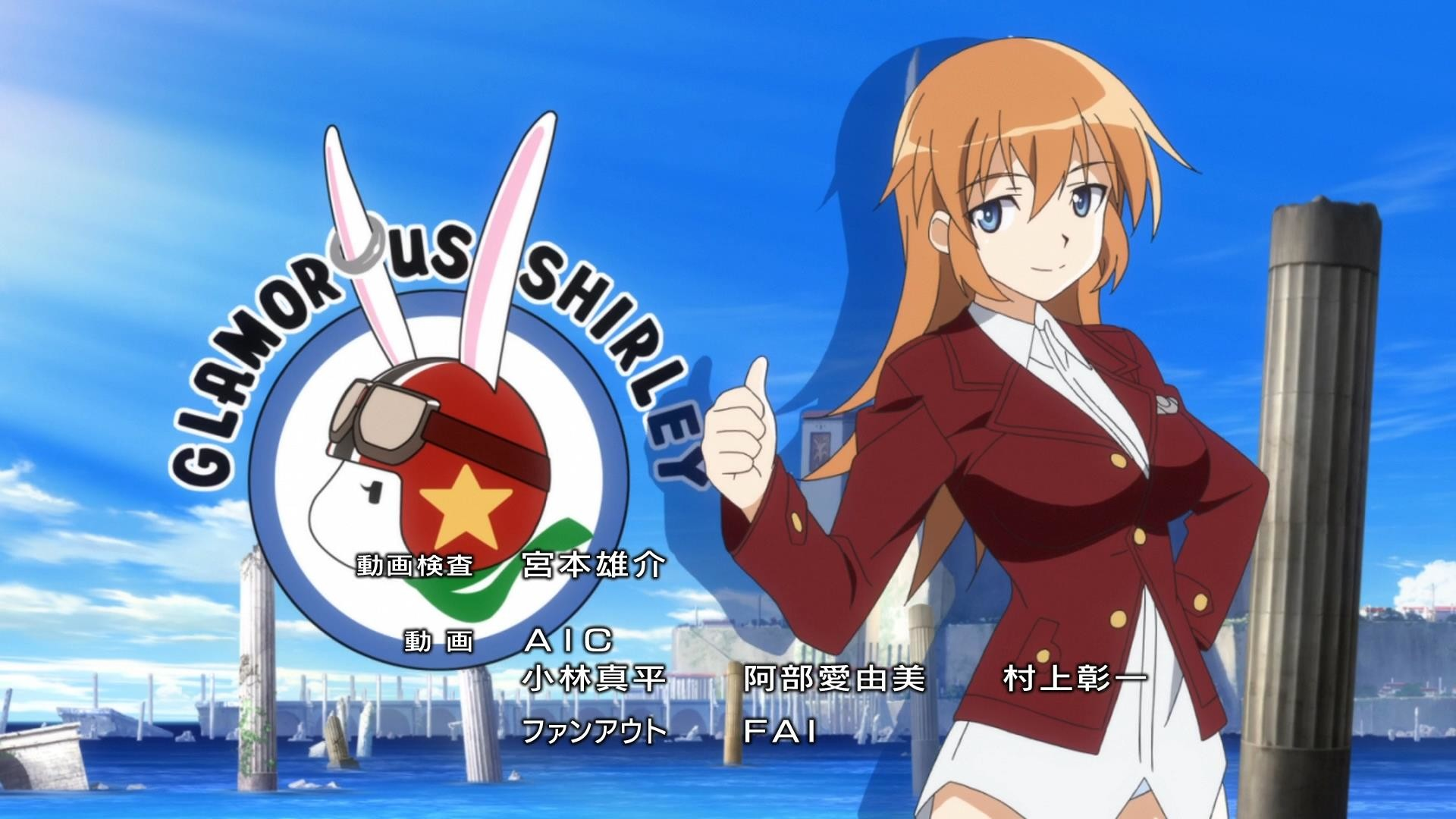 1920x1080 ...  , [Kira-Fansub] Strike Witches 2-ki - 11 (BD 1920x10.jpg )