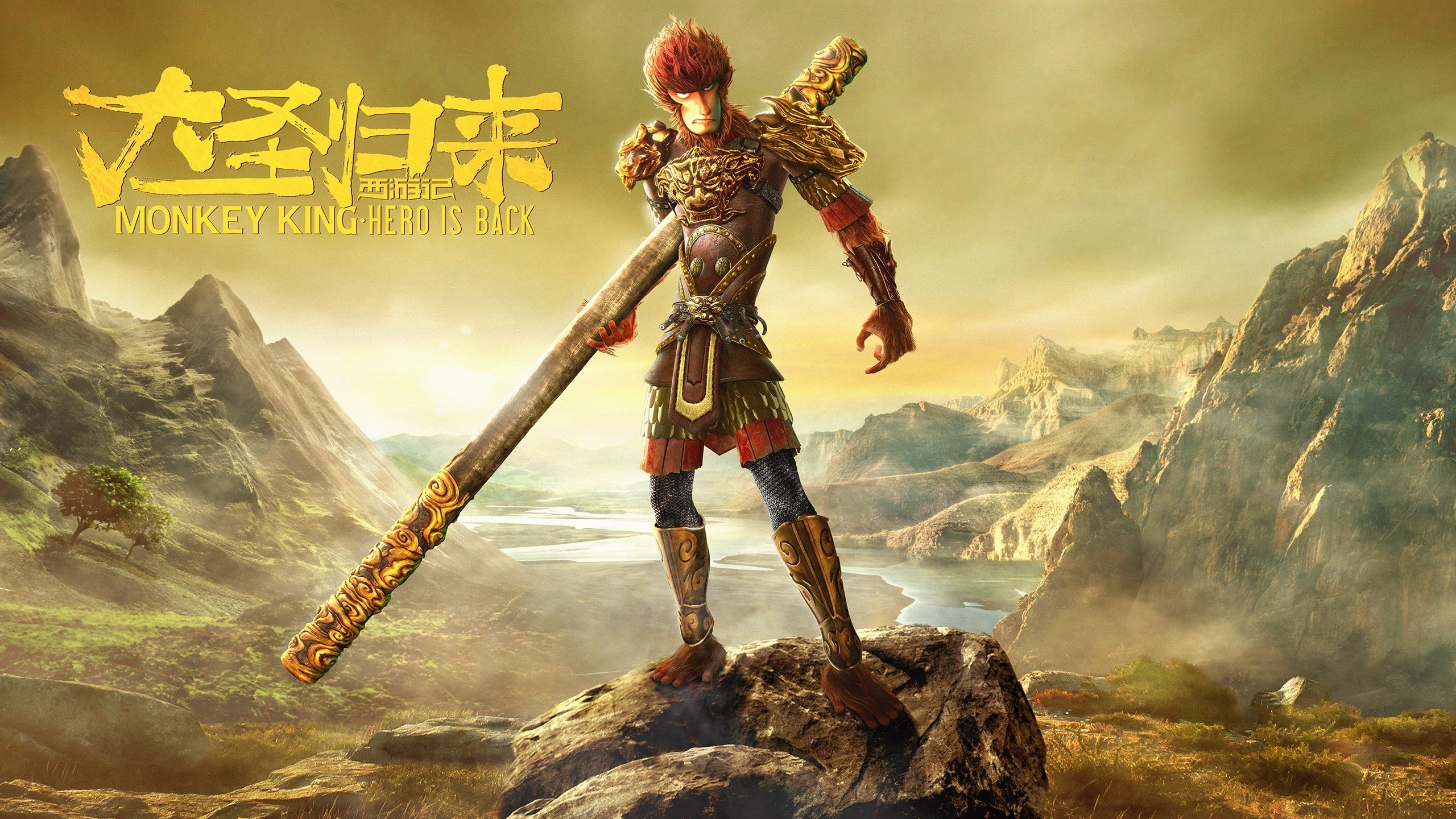2560x1440 Beautiful monkey king hero is back backround (Honey Little )