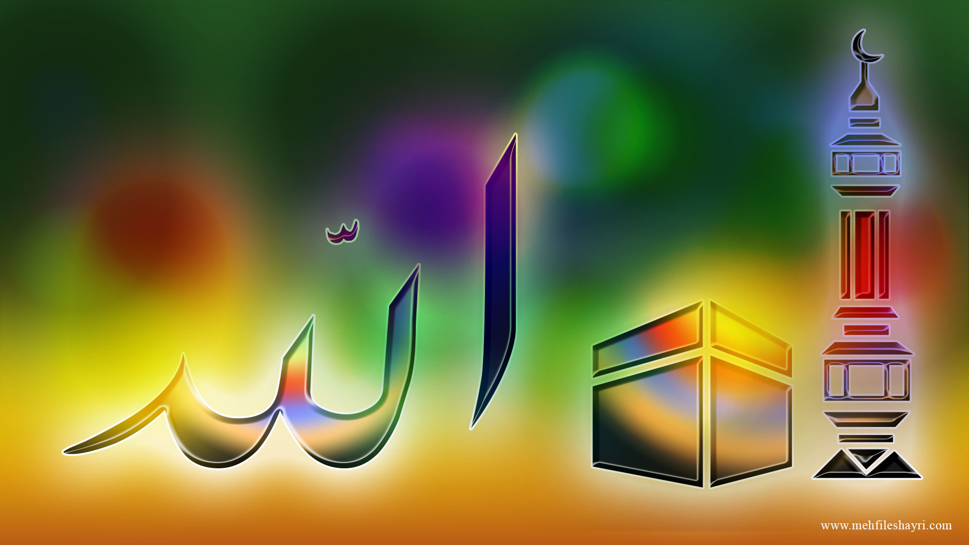 Full HD Islamic Wallpapers 1920x1080 (77+ Images