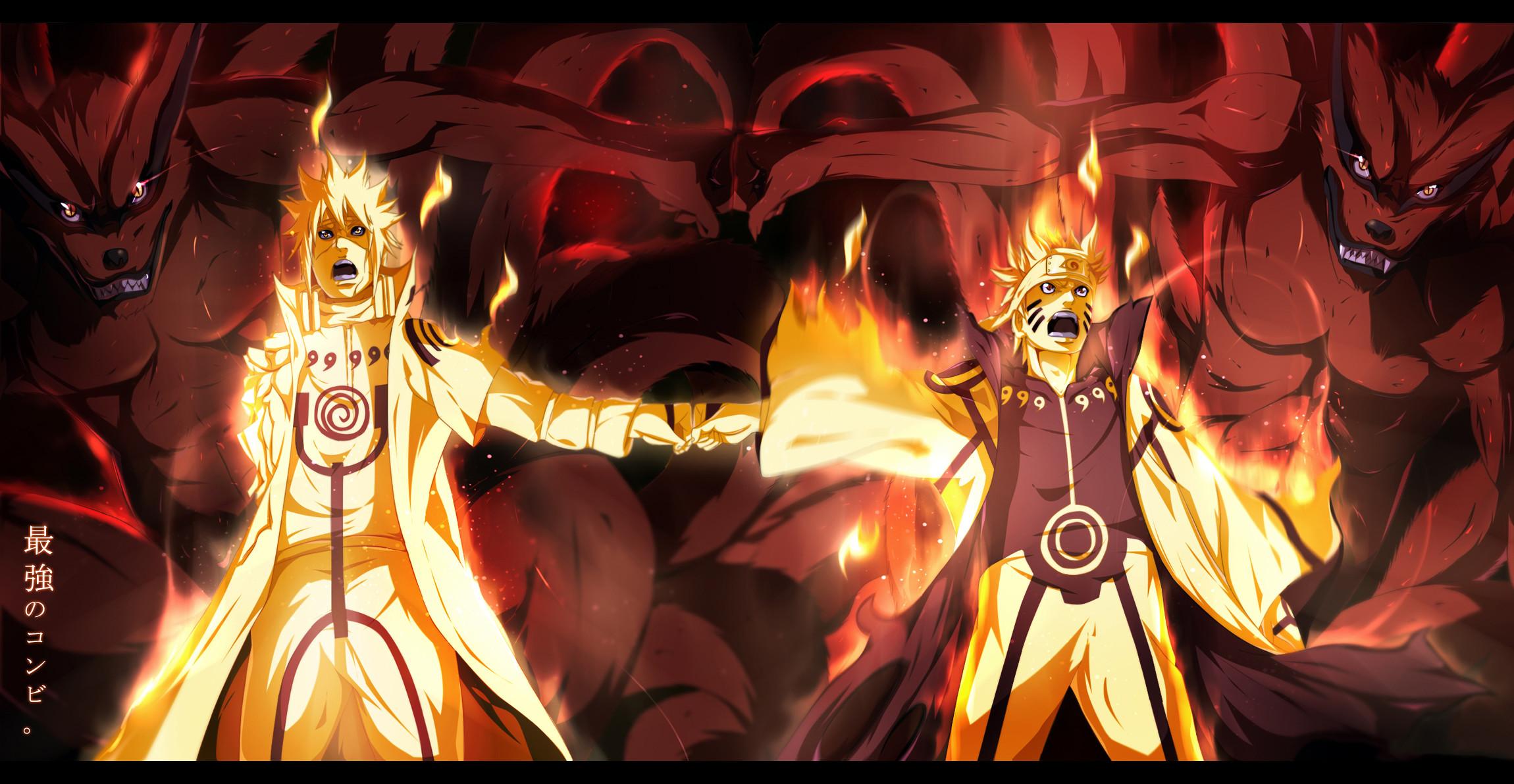 Naruto Kurama