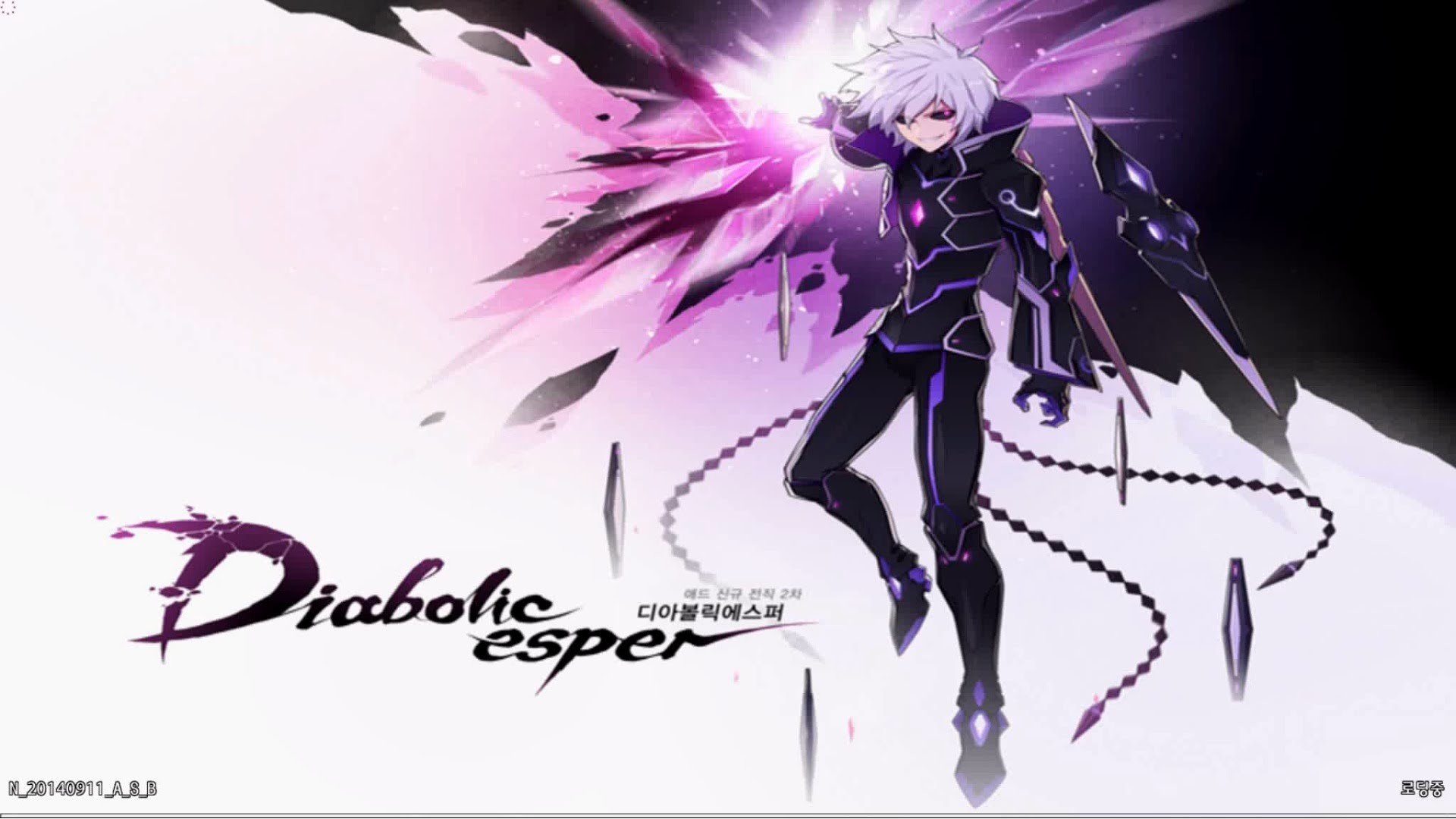 1920x1080 [Elsword]Diabolic Esper Combo and skill solo - YouTube