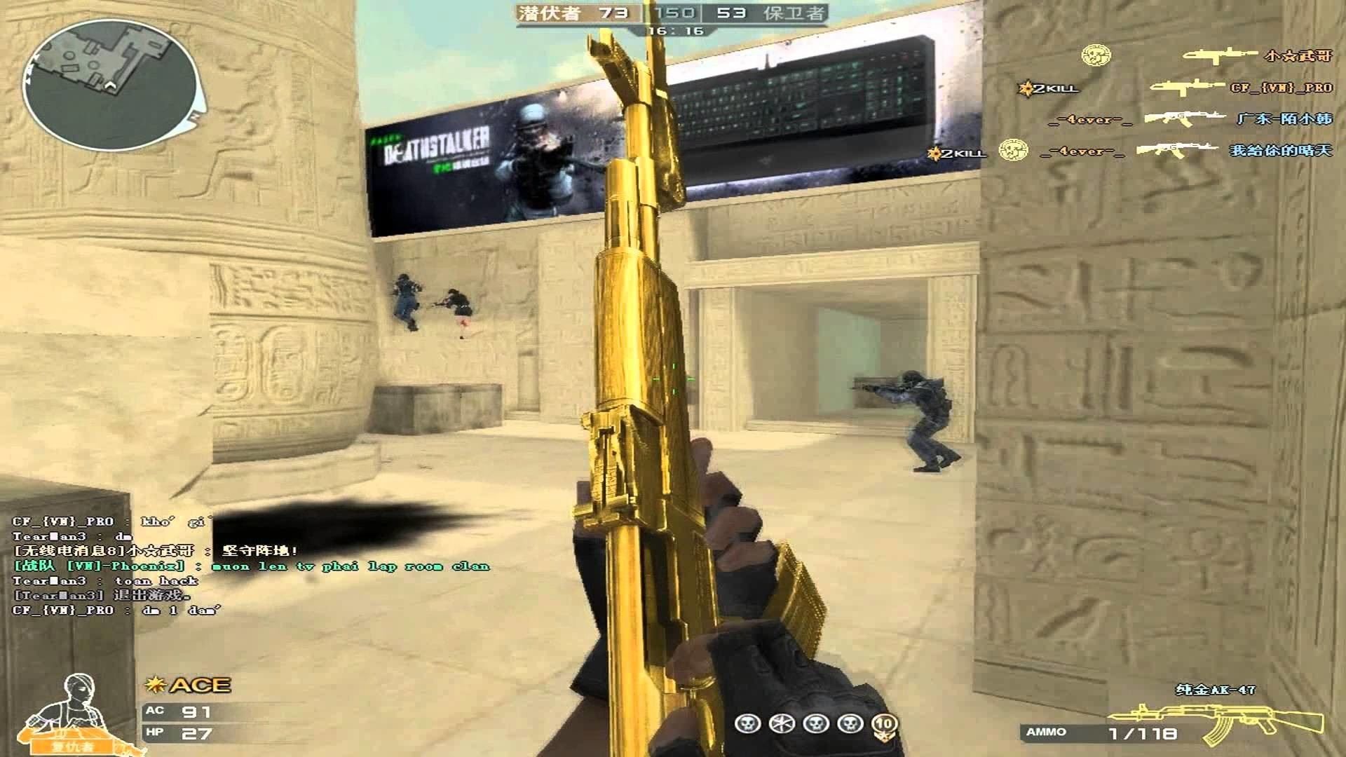 1920x1080 AK 47 Knife-Ultimate Gold Combo