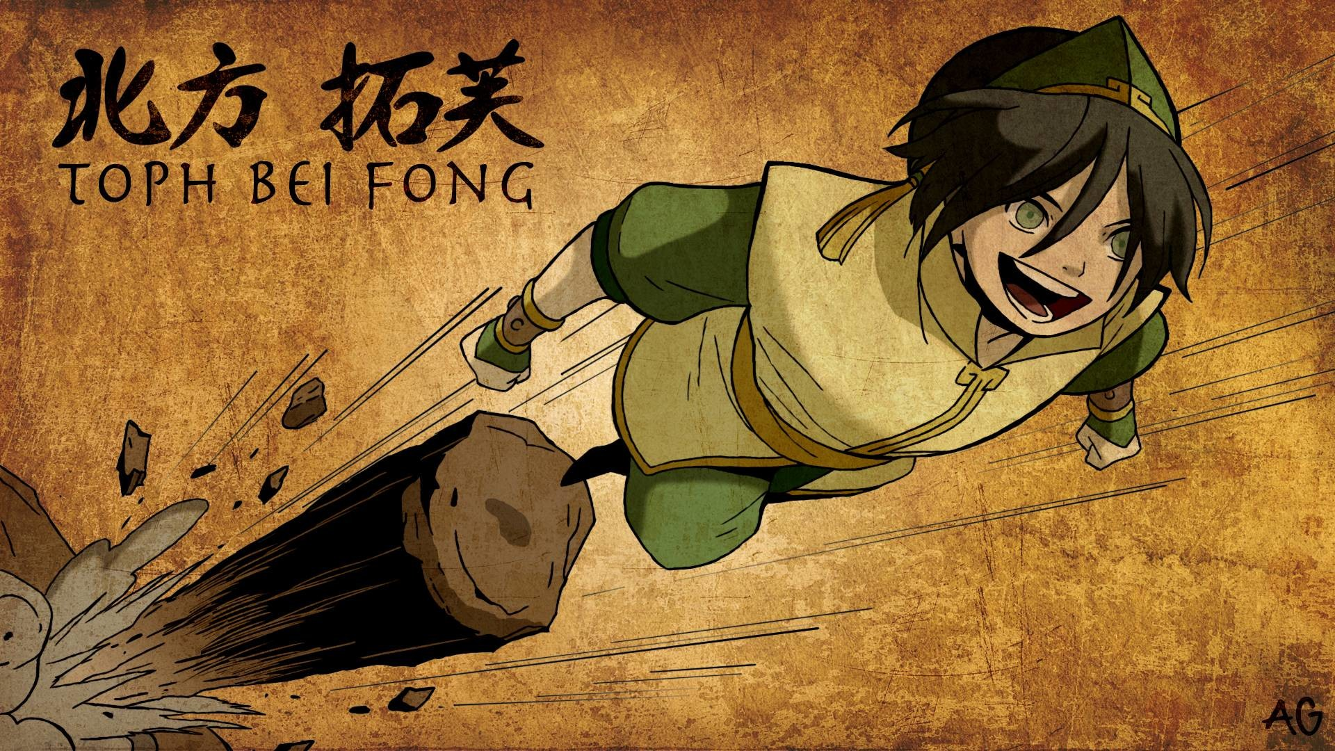 100 Photos of Avatar The Last Airbender Toph Wallpaper