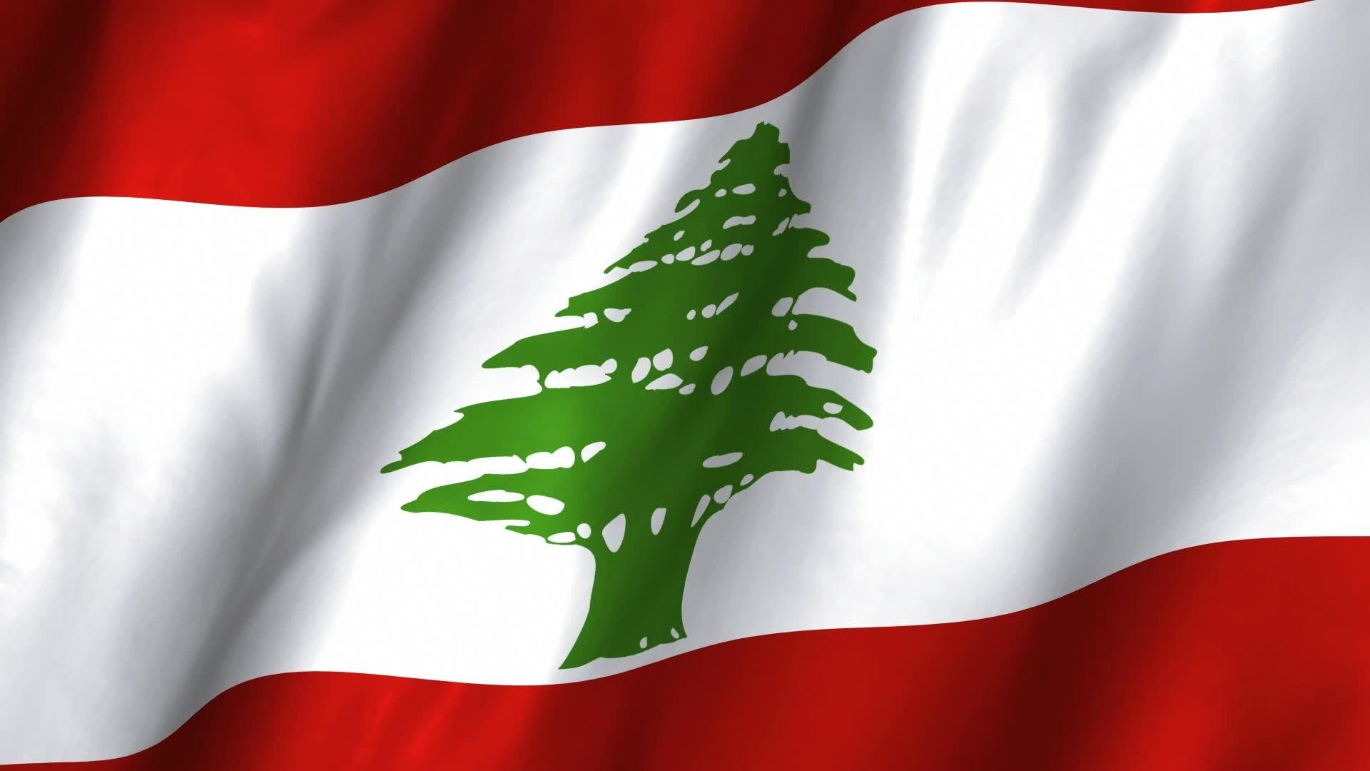 lebanon - photo #17
