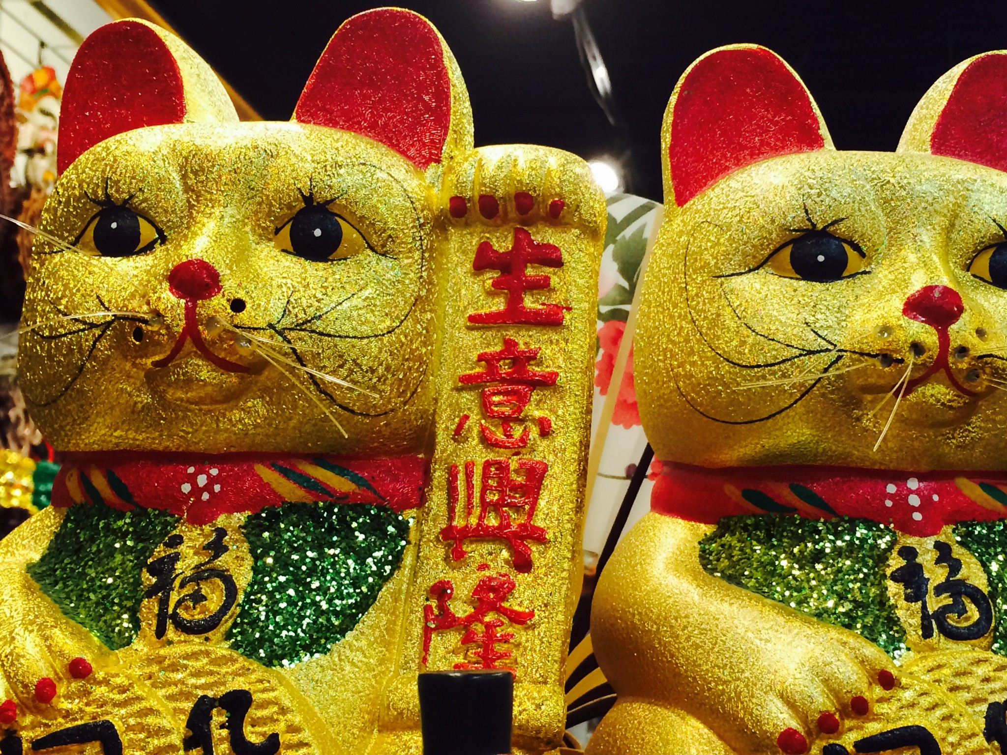 2048x1536 Maneki Neko Color Meanings