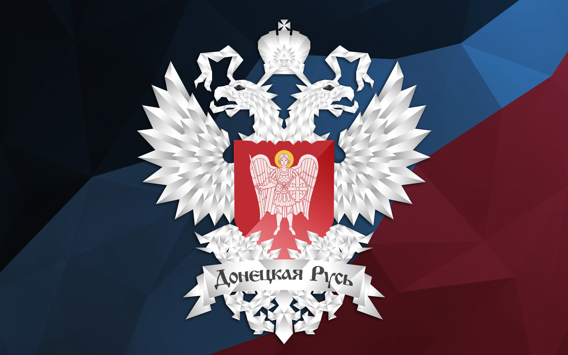 1920x1200 Pictures Donetsk DPR DNR Double-headed eagle Flag