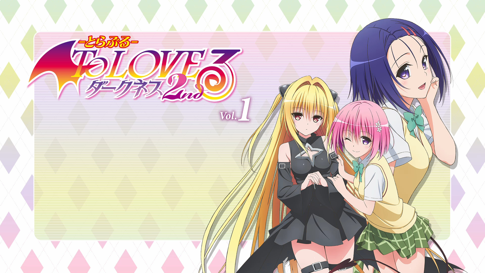 1920x1080 Anime - To Love-Ru: Darkness Haruna Sairenji Momo Velia Deviluke Golden  Darkness Wallpaper