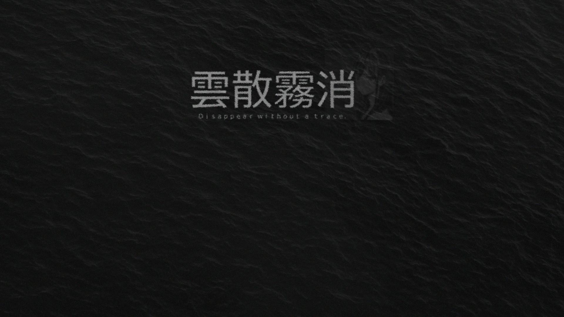Aesthetic Depressing Black Tumblr Wallpaper