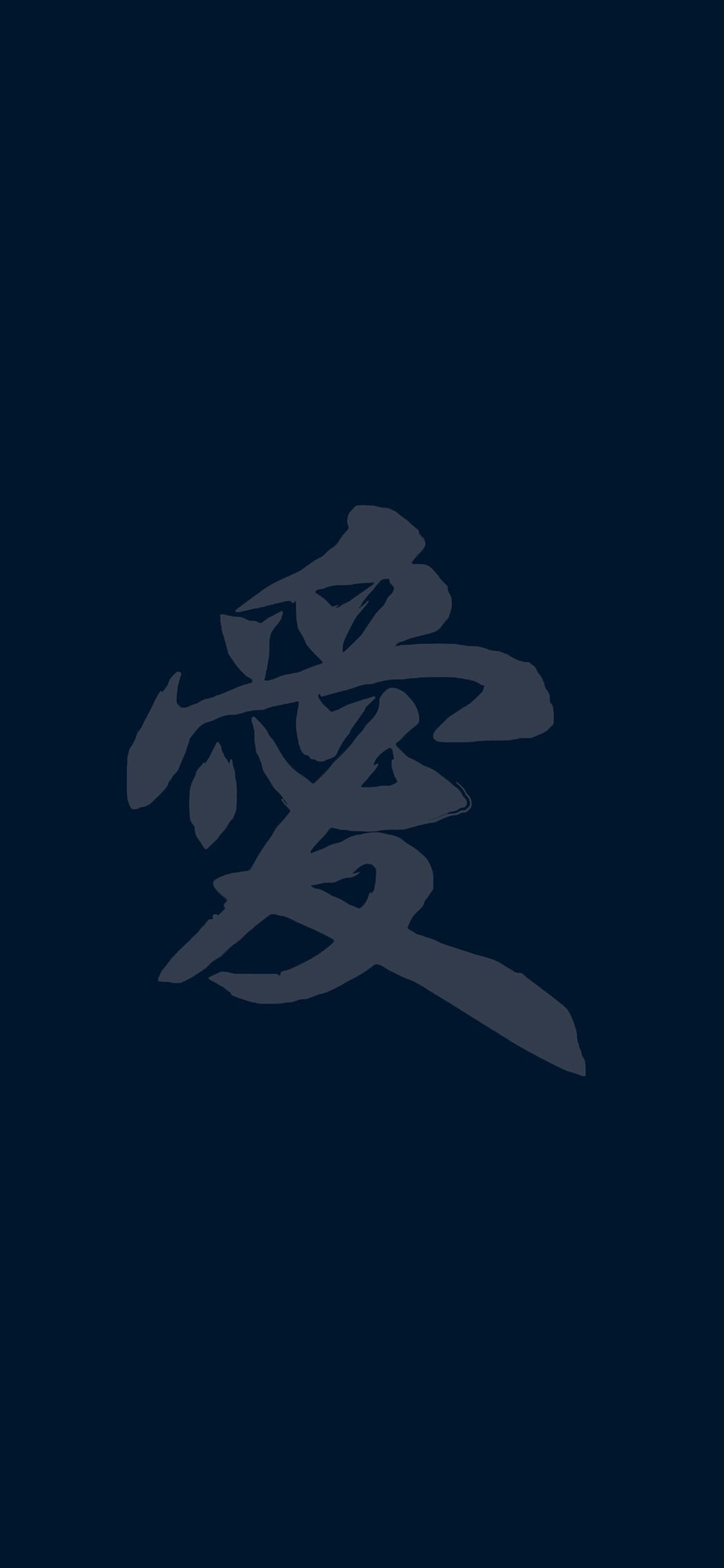 Chinese Symbols Wallpaper 57 Images