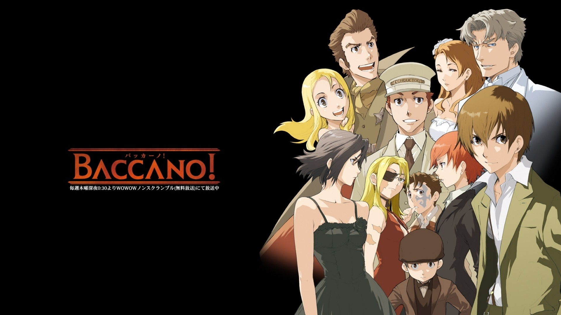 1920x1080 Preview wallpaper baccano, crowd, emotion, background
