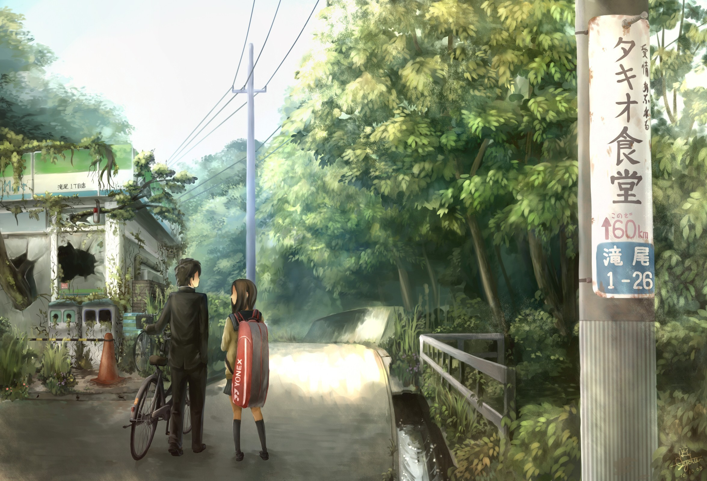 2350x1600 Nature bicycles anime girls wallpaper |  | 12931 | WallpaperUP