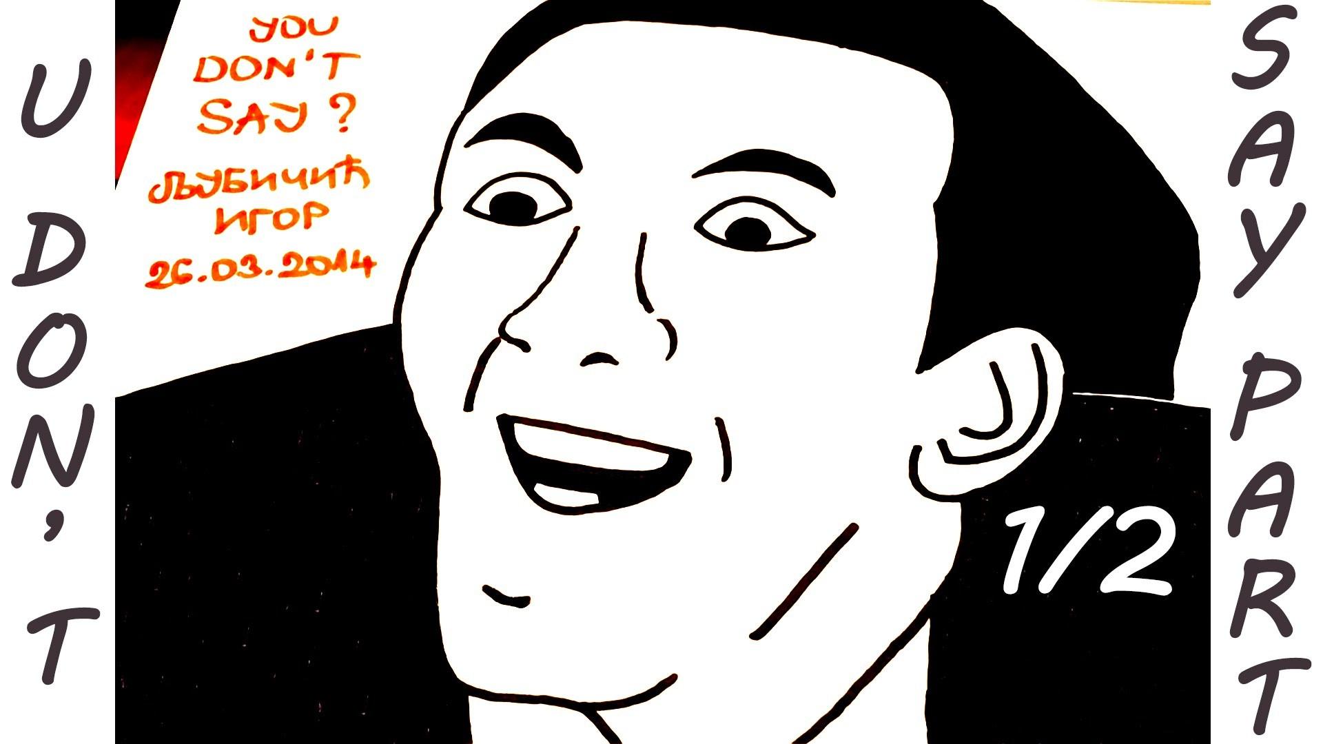 meme face wallpaper 82 images