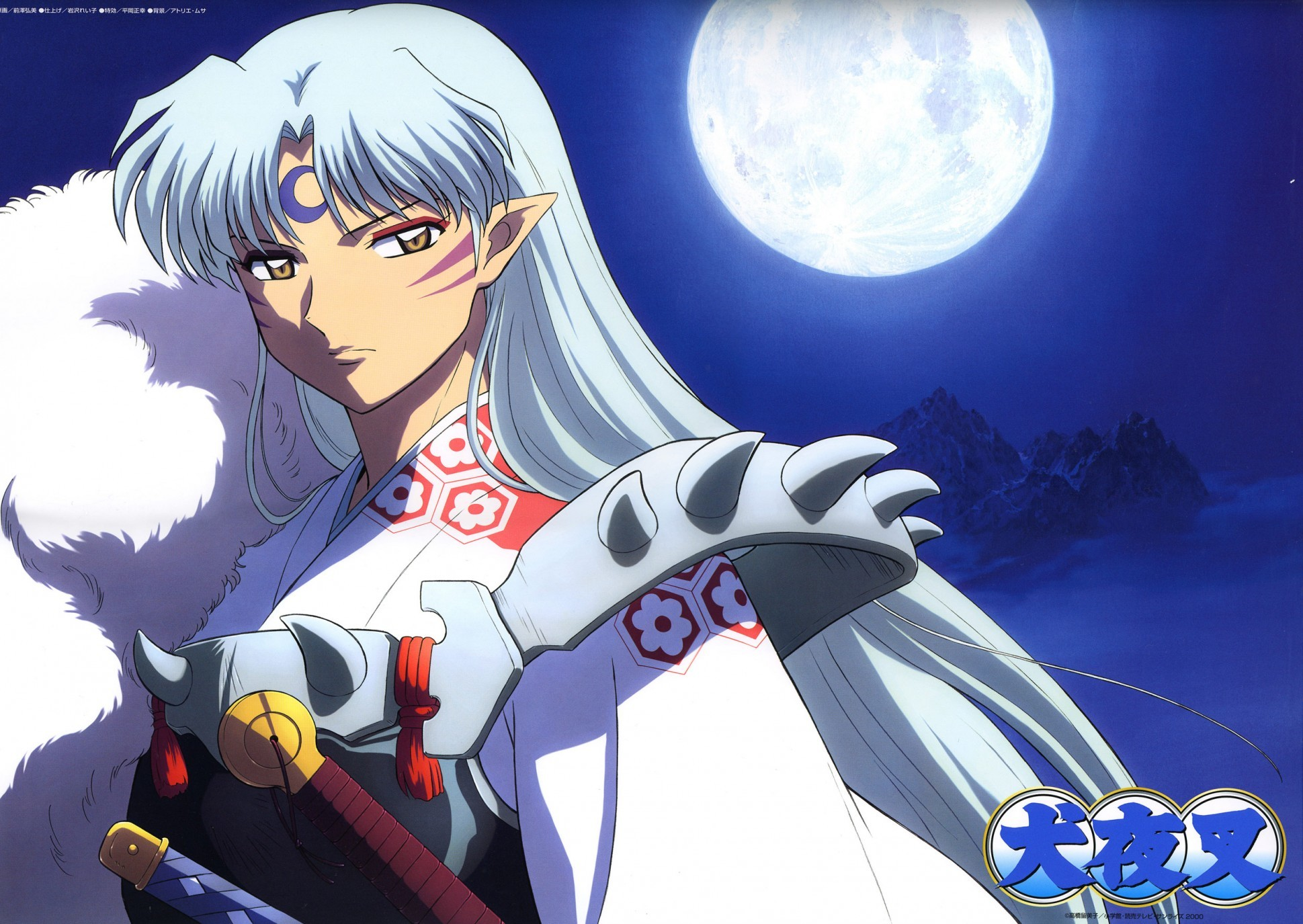 1939x1375 inuyasha image windows wallpapers hd download free amazing background  images mac tablet