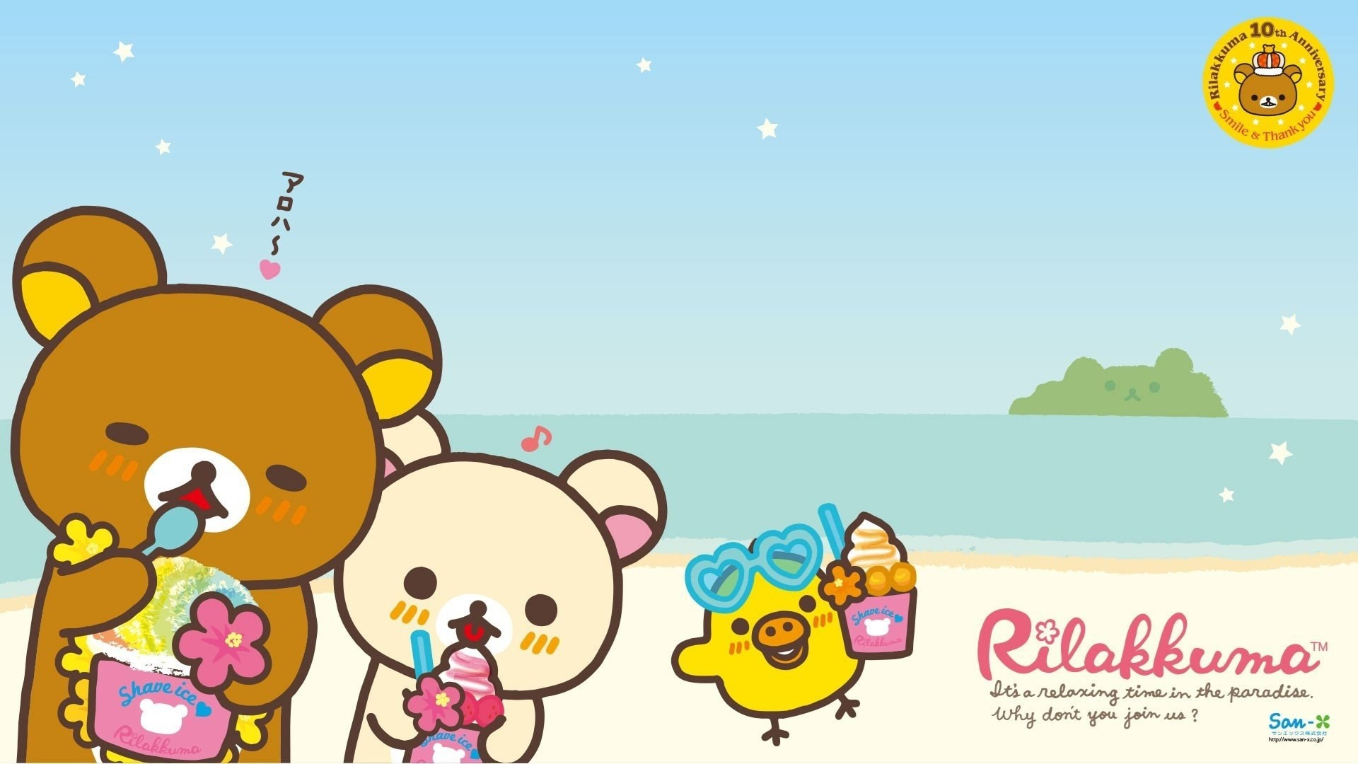 1920x1080 Rilakkuma Wallpapers Desktop Background