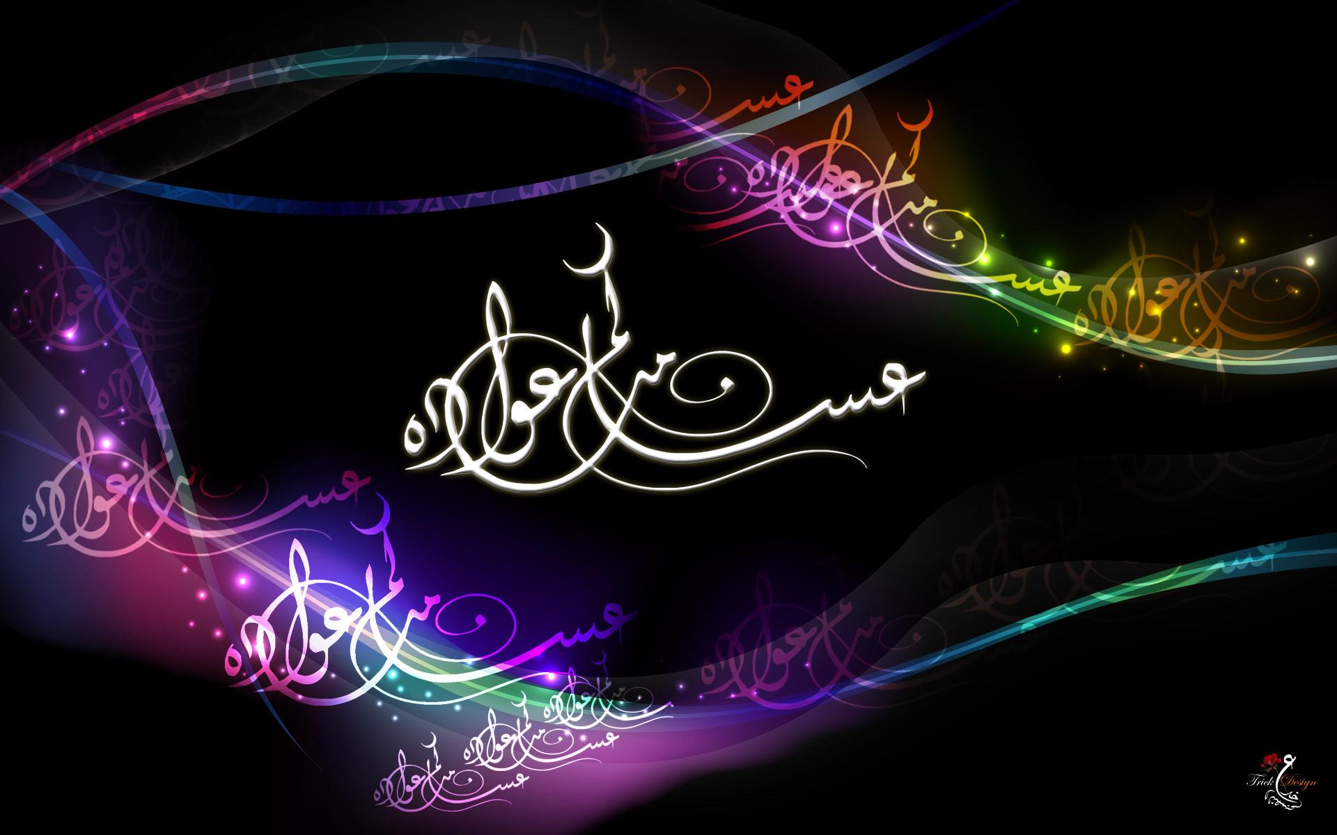 1051340 full size quran wallpaper 1920x1200 mobile