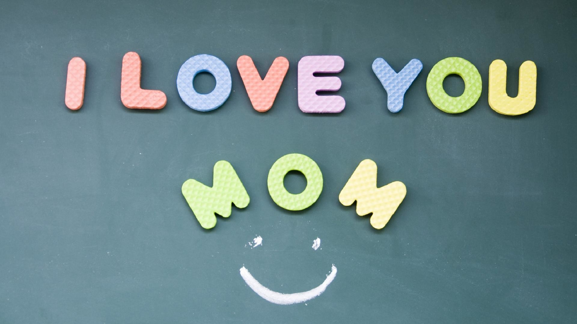 I Love You Mom Wallpaper 61 Images