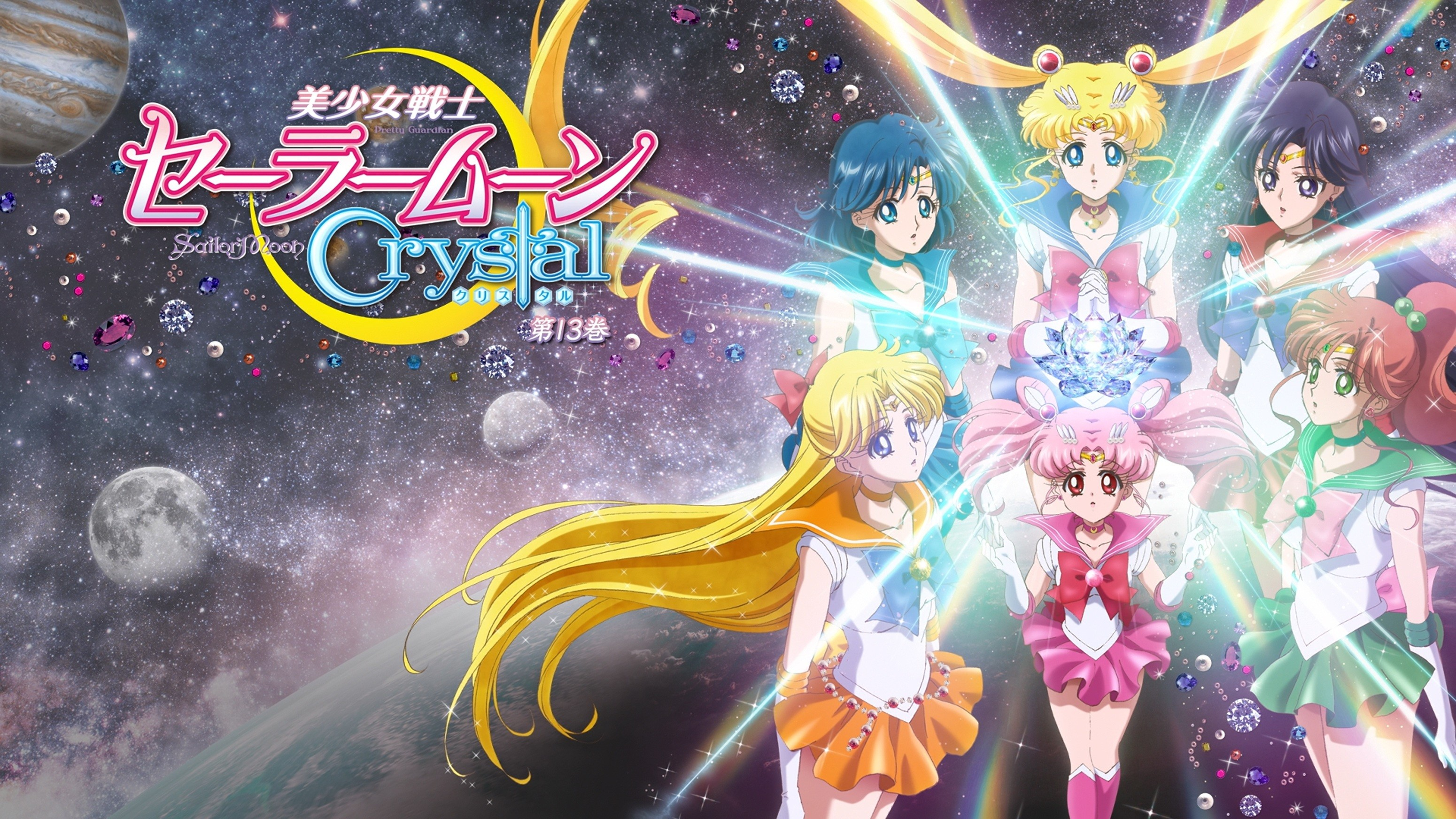 Download In Original Resolution Source Sailor Moon Hd Live Wallpaper Drive Cheapusedmotorhome Info