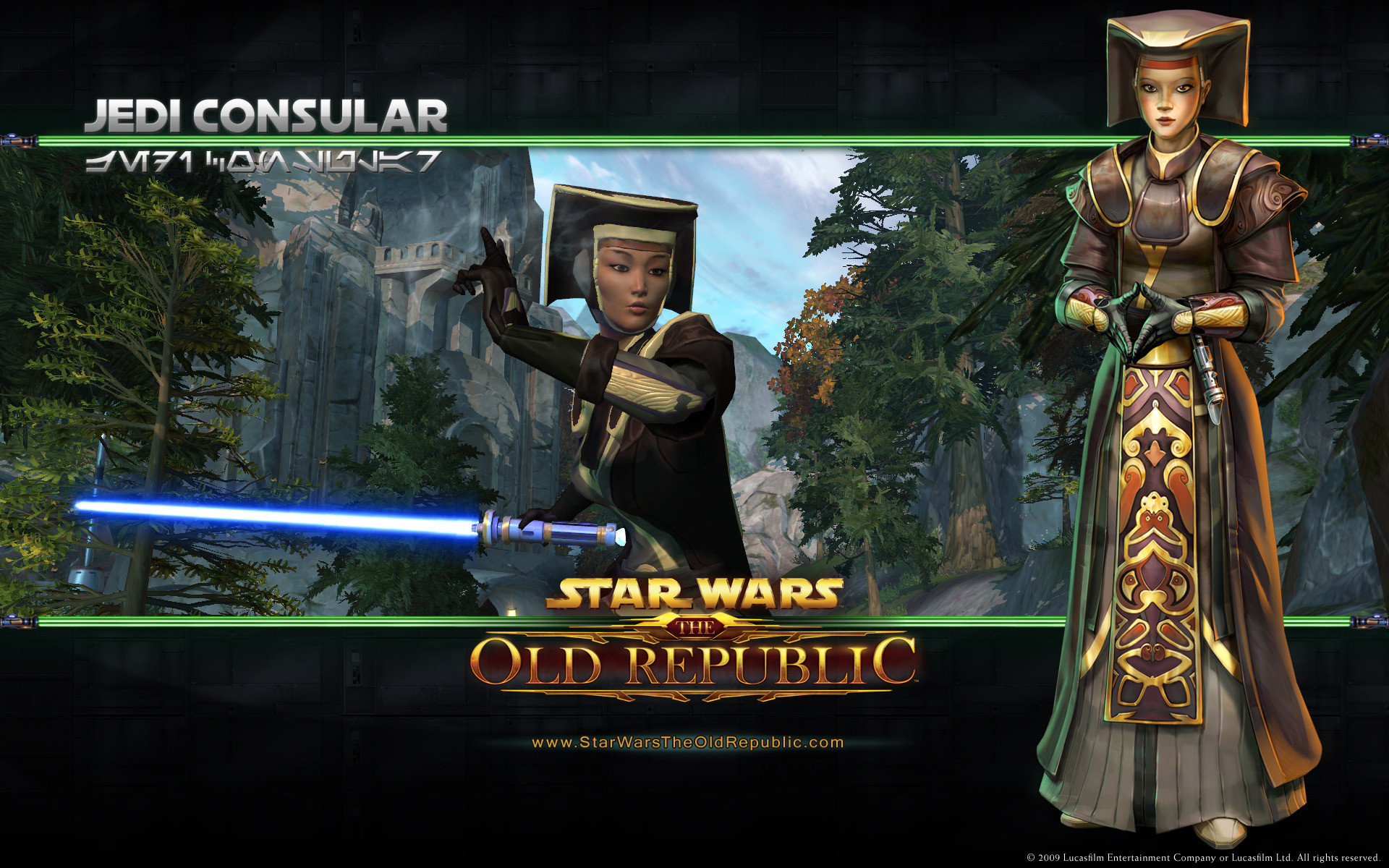 1920x1200 Star Wars The Old Republic Jedi Consular wallpaper - 468757