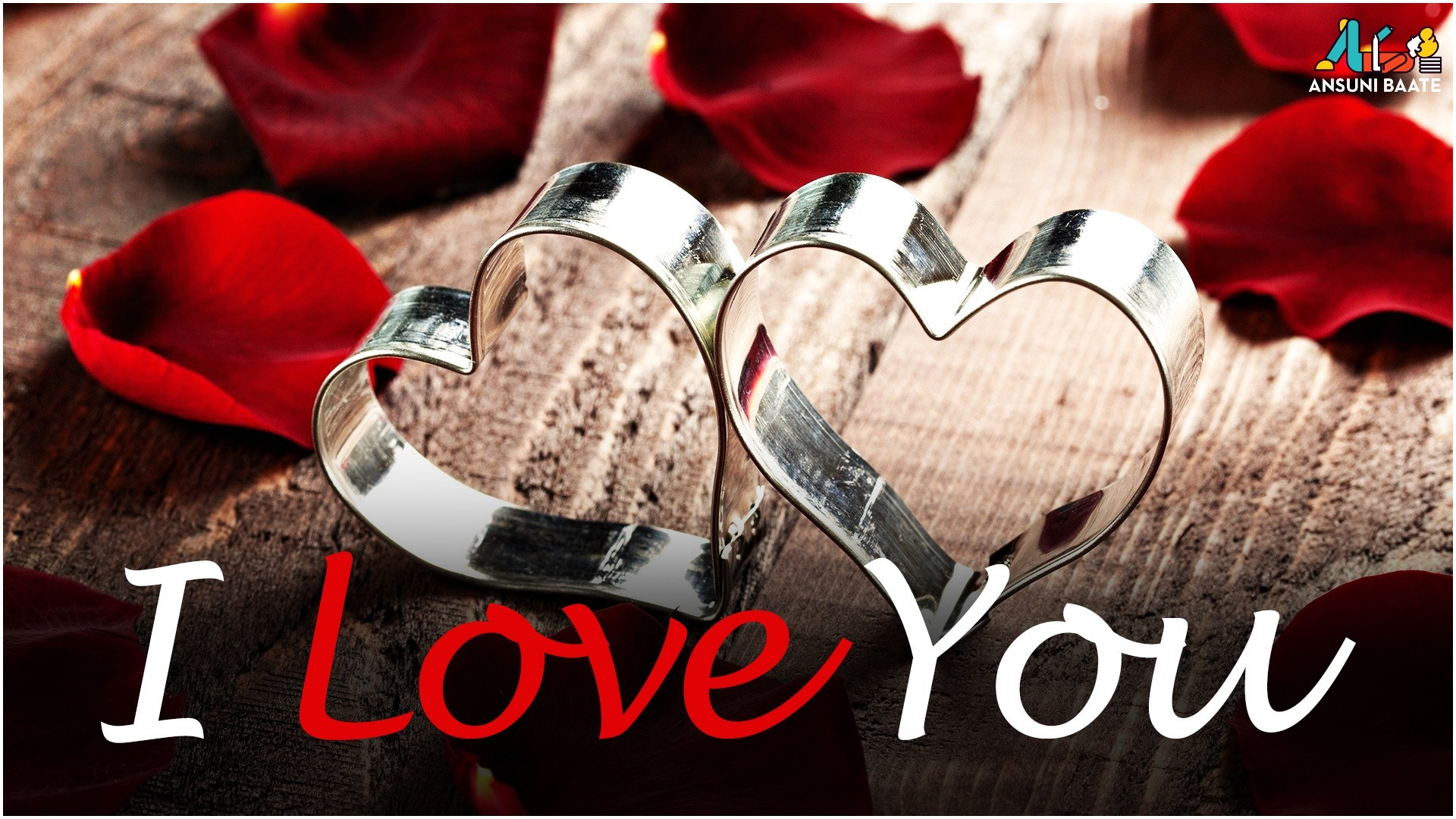 50 Best I Love You Images Collection For Whatsapp: I Love You Heart Wallpaper (64+ Images