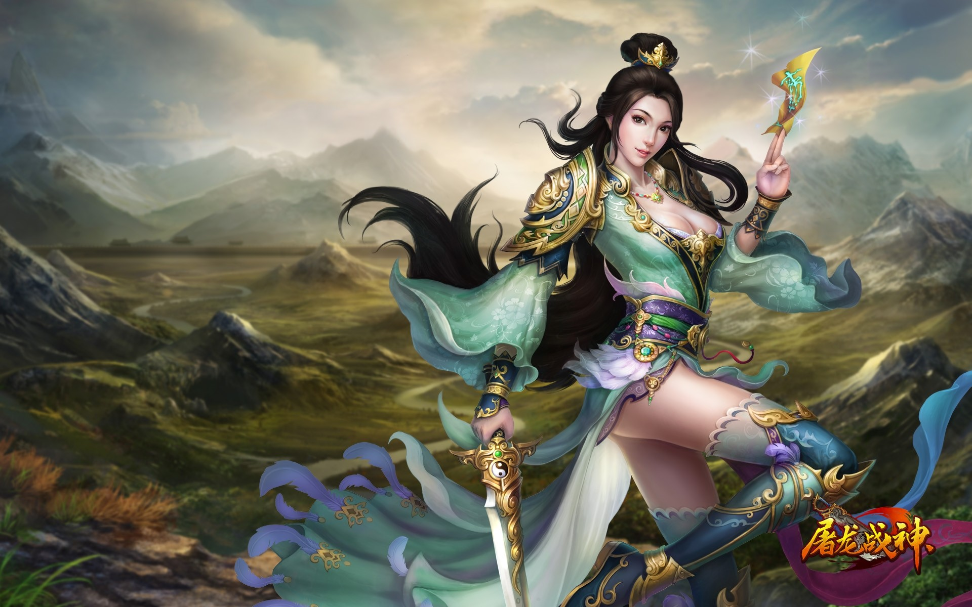 Anime Inspired Hd Fantasy Wallpapers For Your Collection: Asian Female Warrior Wallpaper (69+ Images