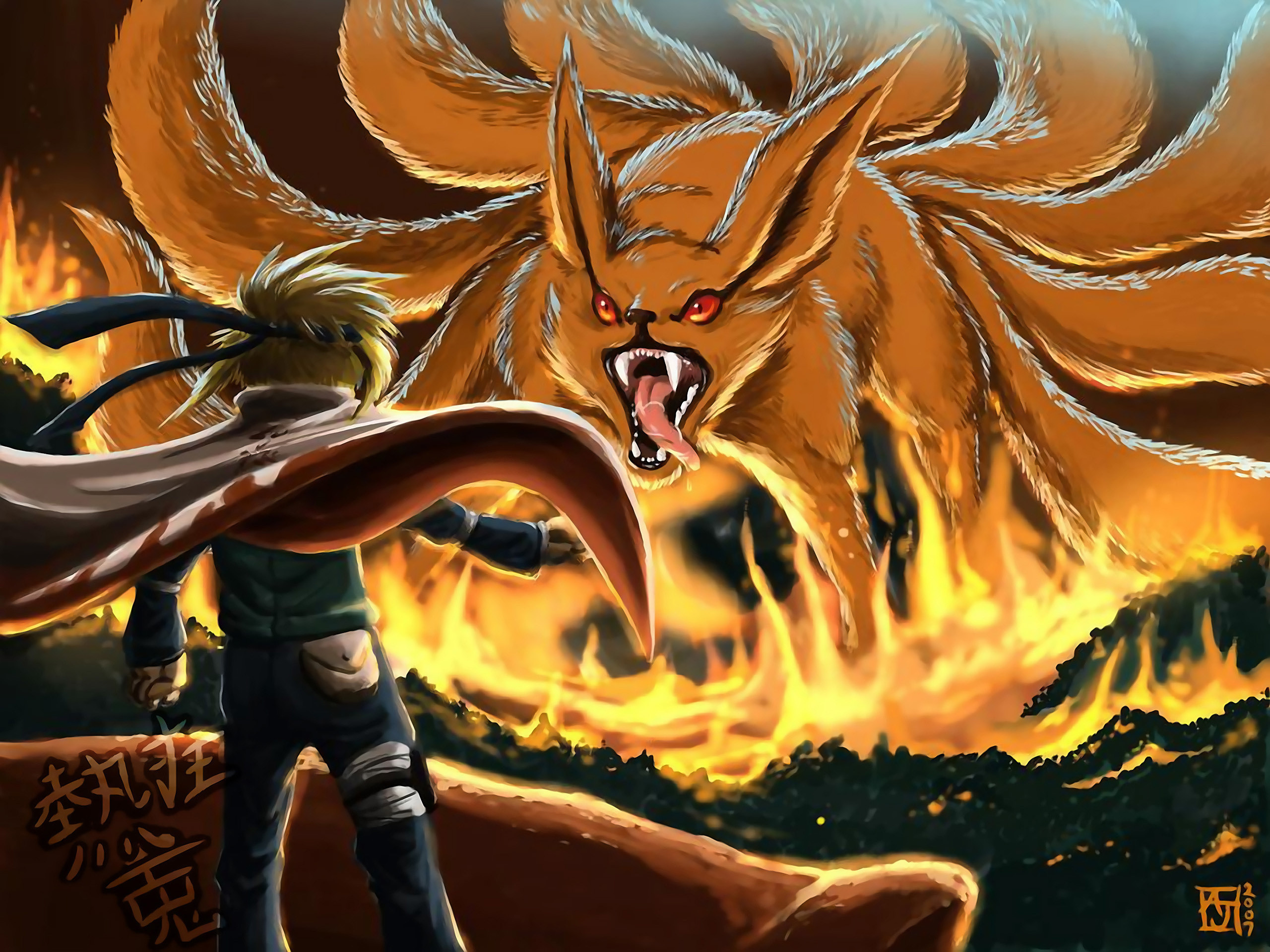 2560x1920 Kurama Nine Tails · HD Wallpaper | Background ID:215797