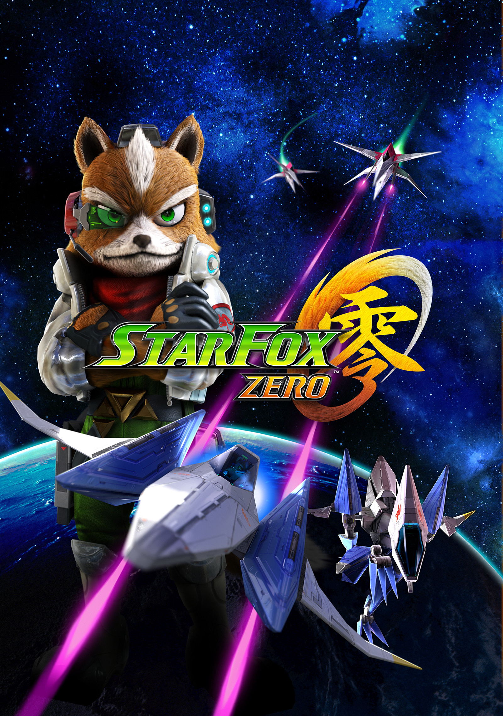 1600x2279 Star Fox Zero Official Artwork With Logo Nintendo Wii U