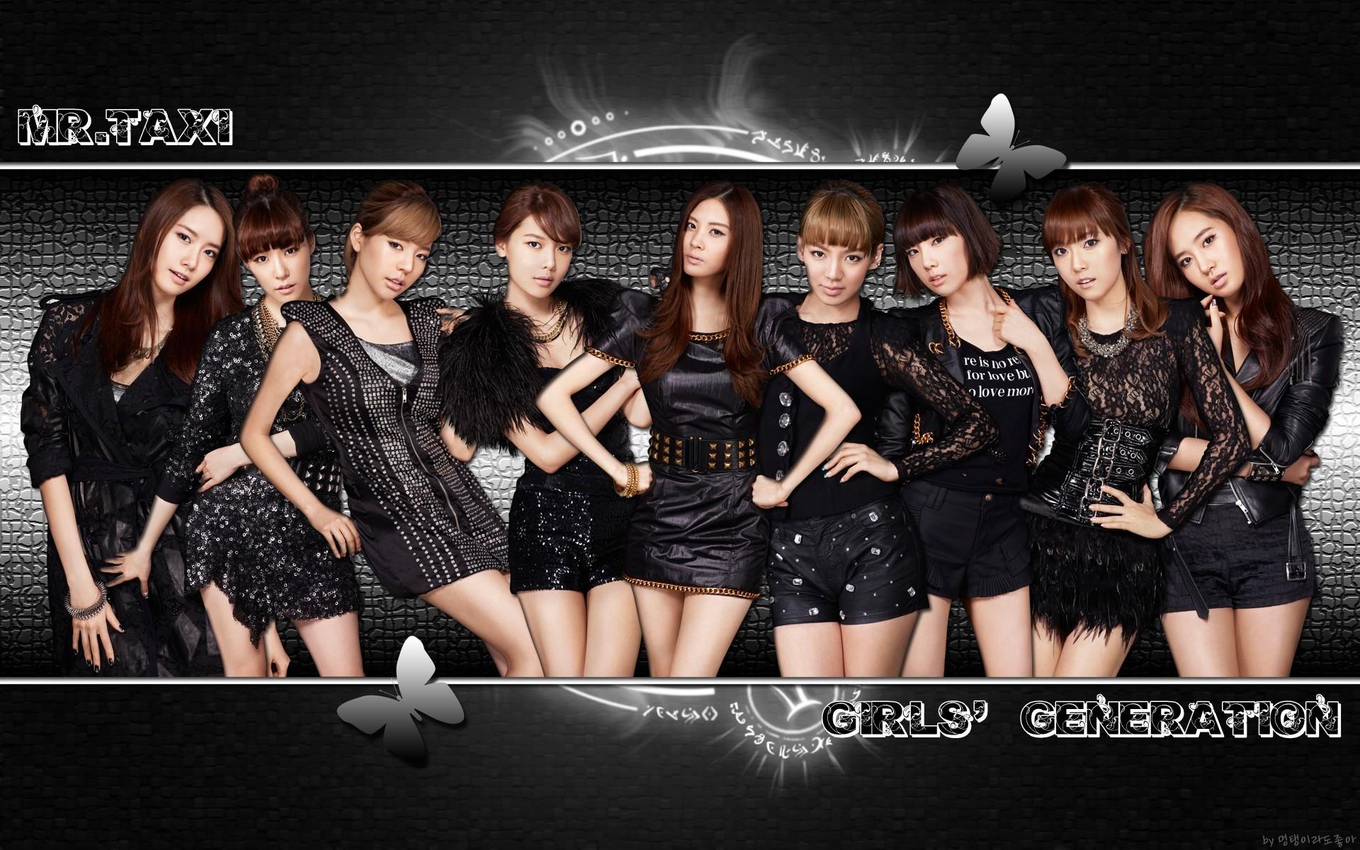 B free kpop download