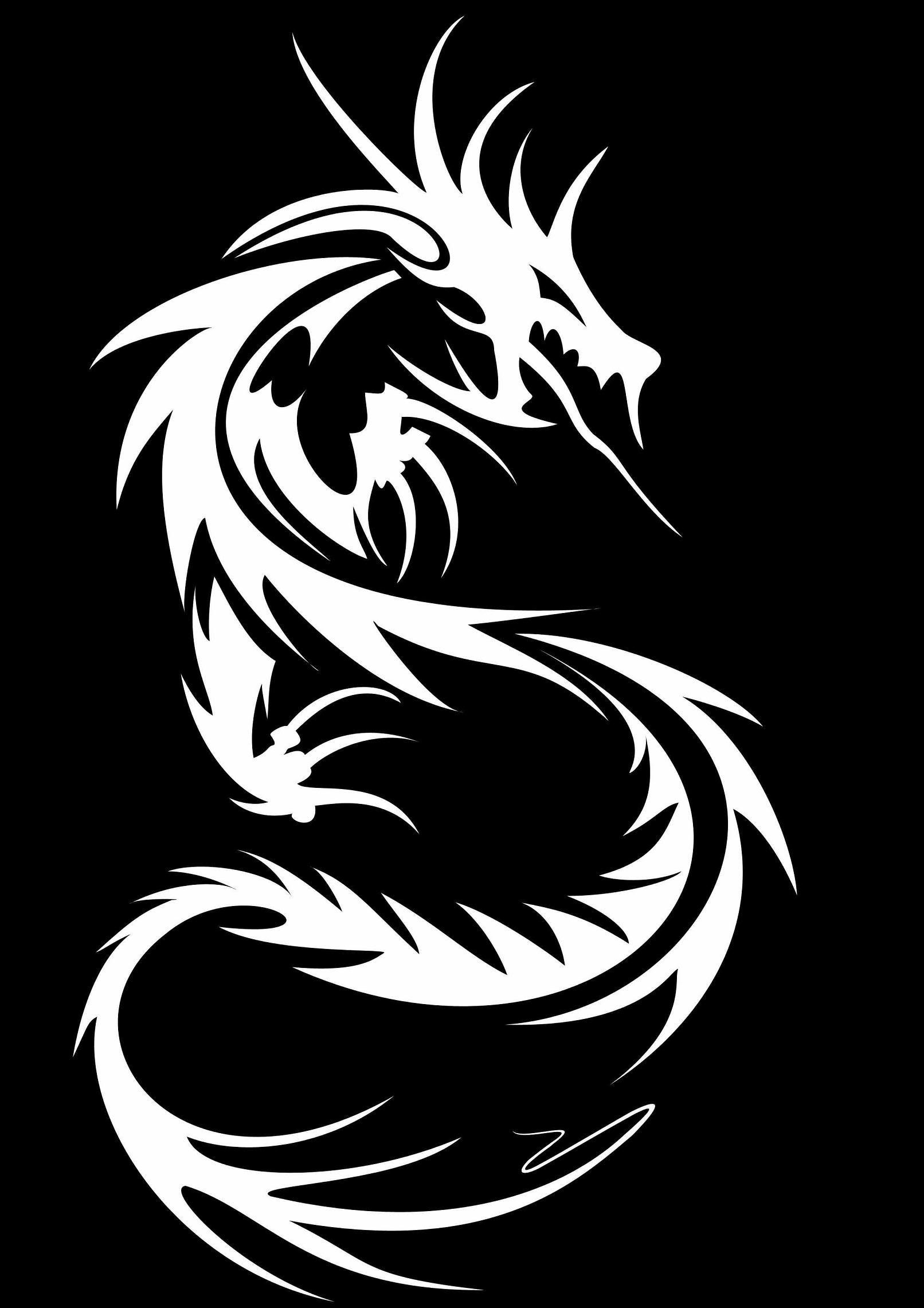 Yin Yang Dragon Wallpaper (49+ images)