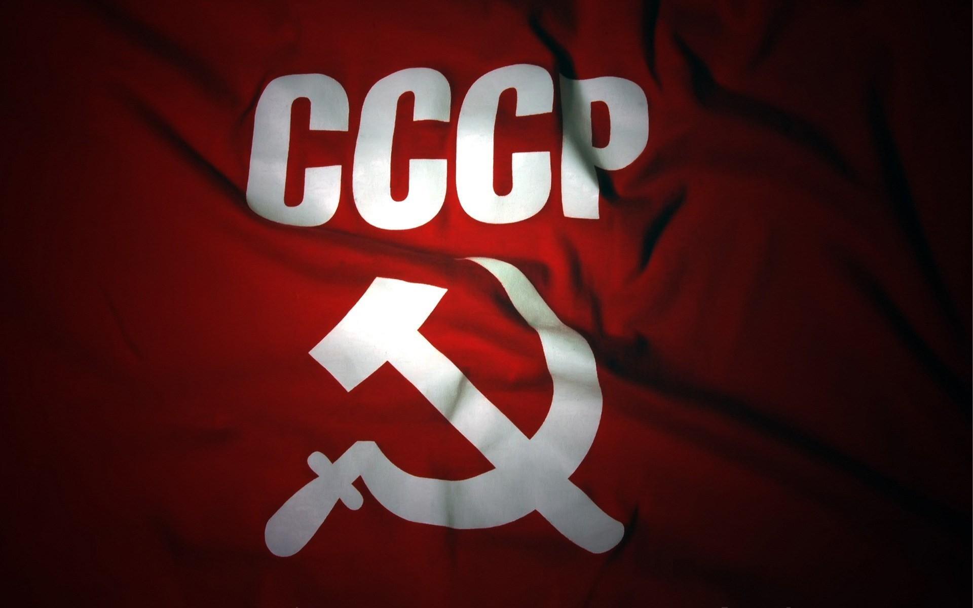 Soviet Wallpaper 68 Images