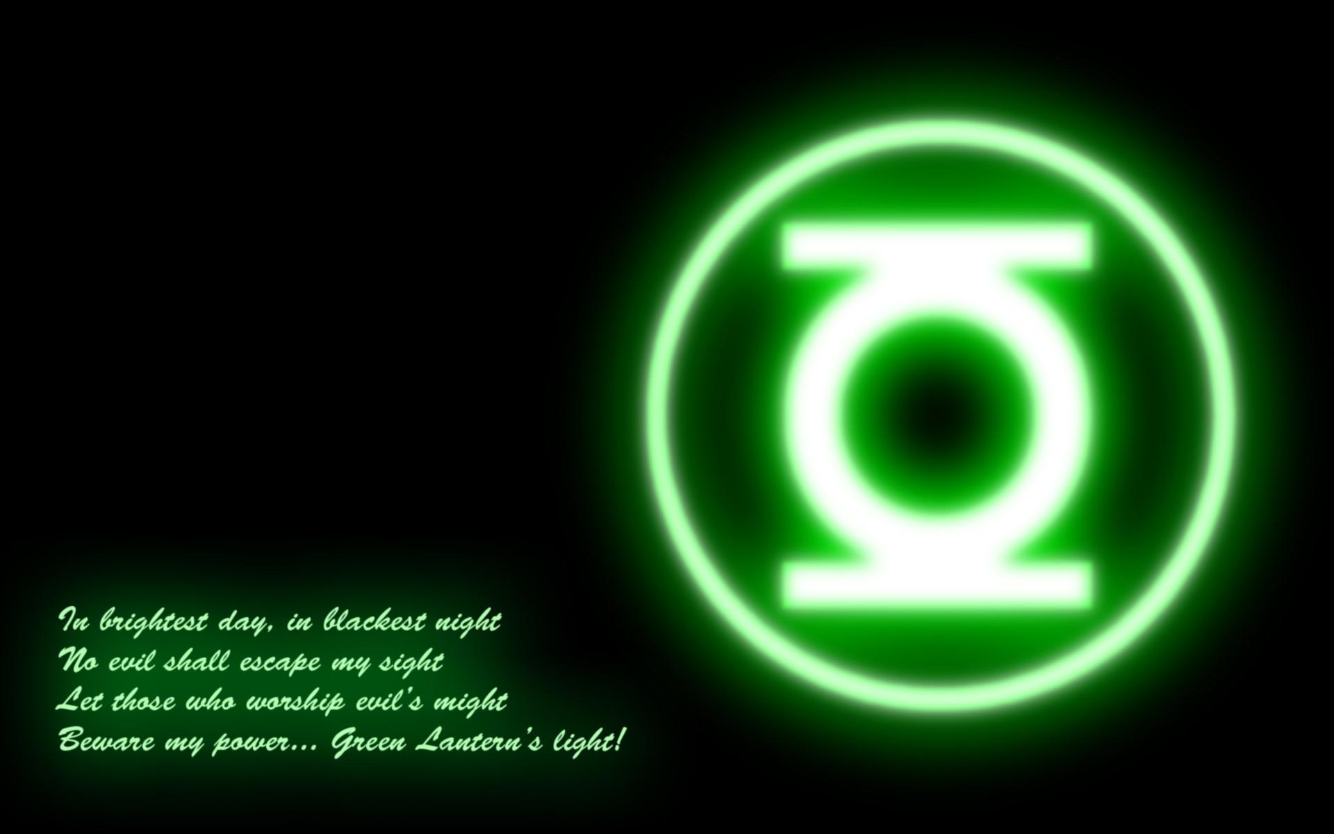 yellow-lantern-corps-oath