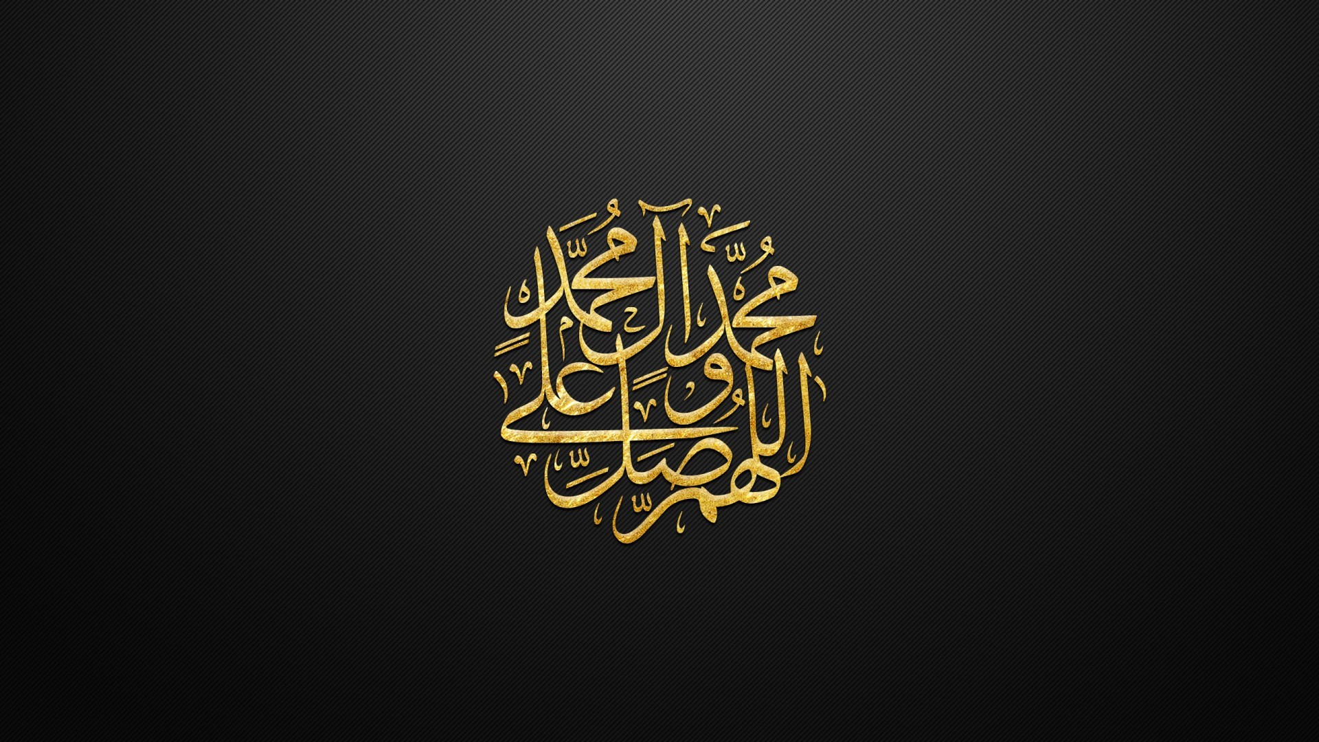 1920x1080 Arabic Wallpaper Widescreen.