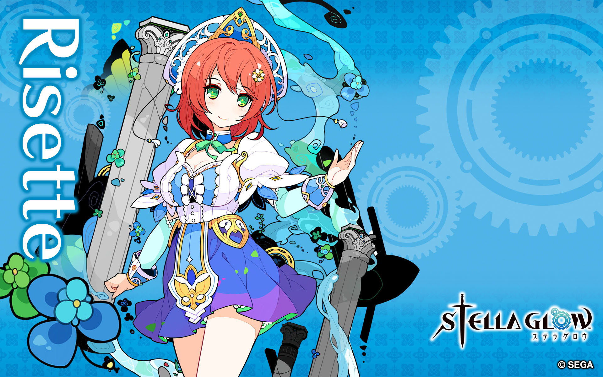 1920x1200 Stella Glow Message Board for 3DS - GameFAQs